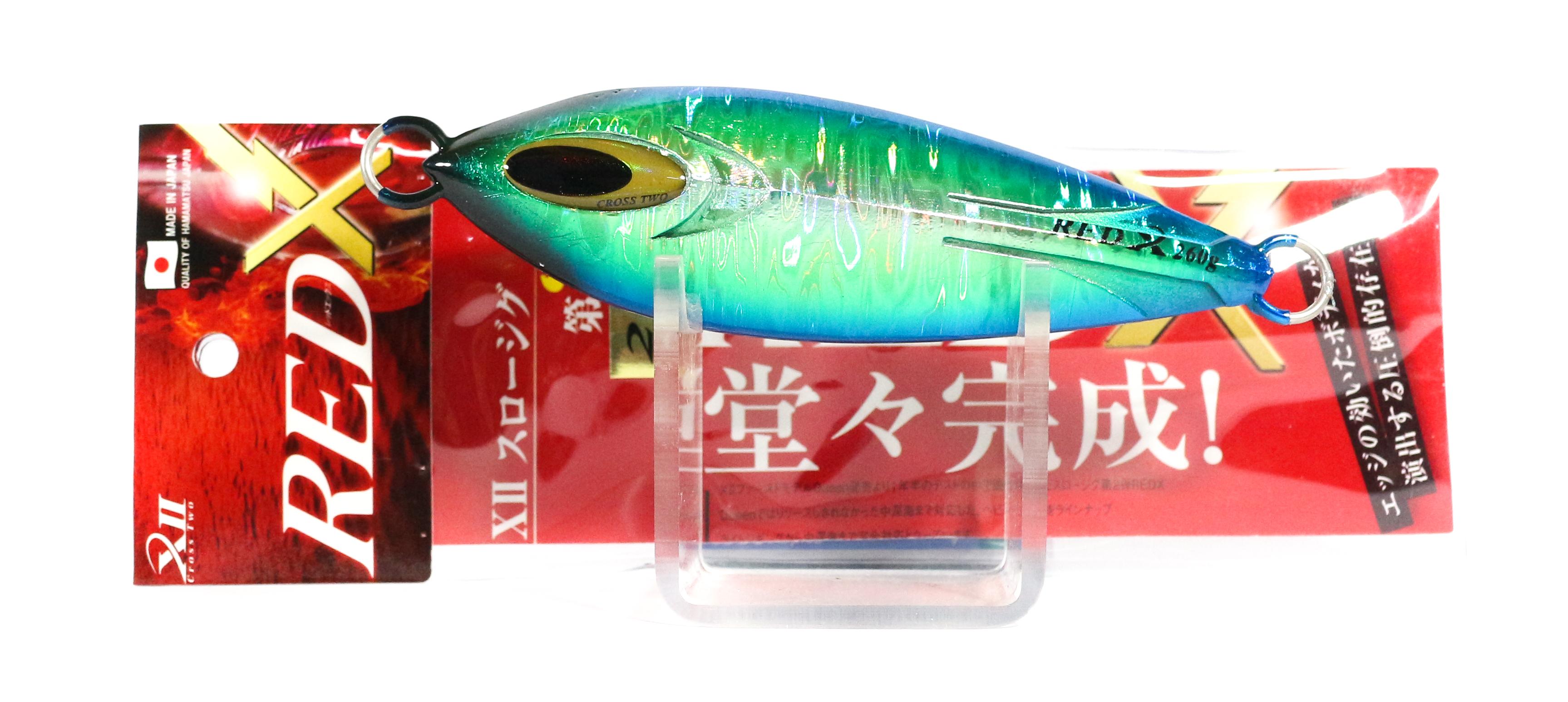 Sale Cross 2 Metal Jig Red X Slow 260 grams Emerald Blue (0245)