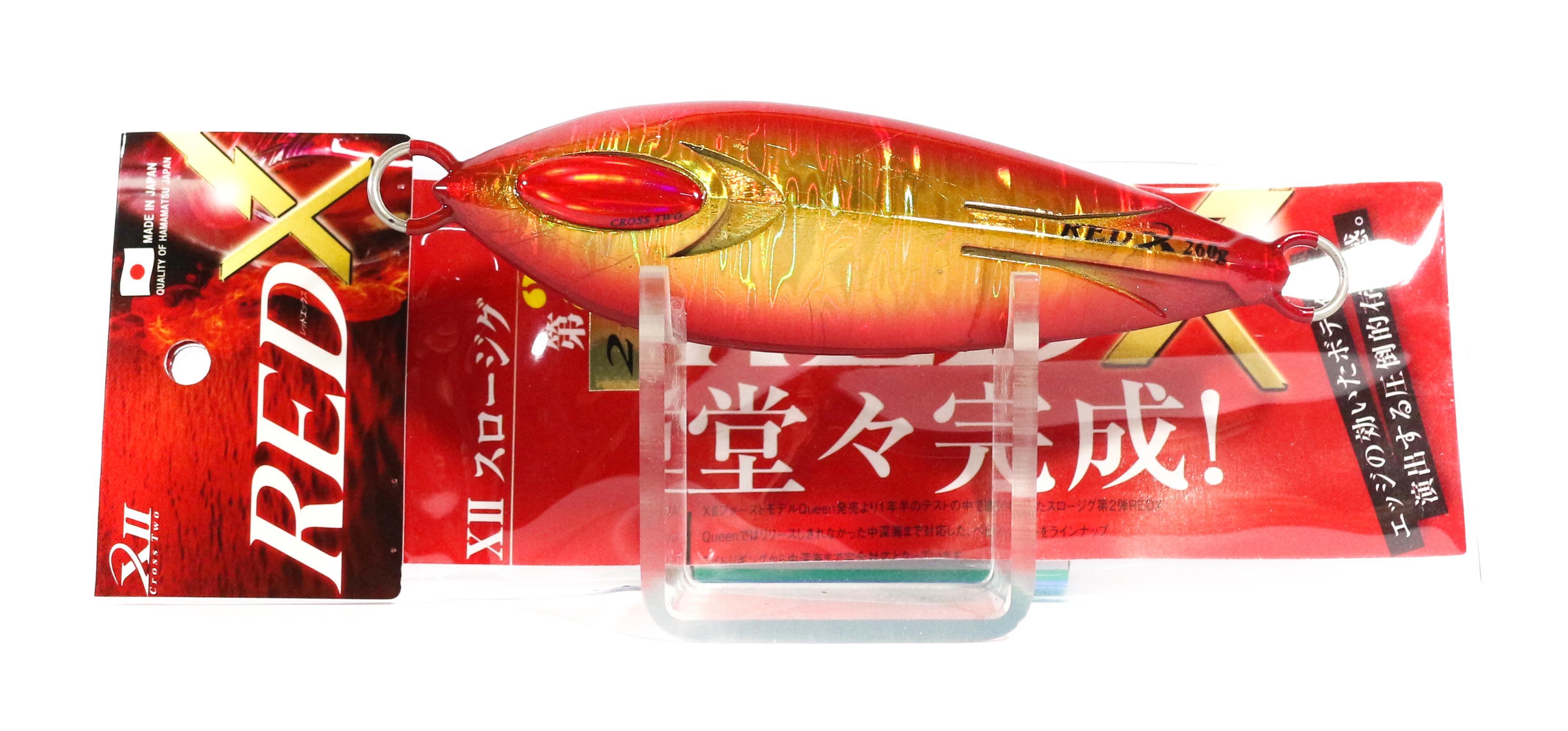 Sale Cross 2 Metal Jig Red X Slow 260 grams Akakin (0252)