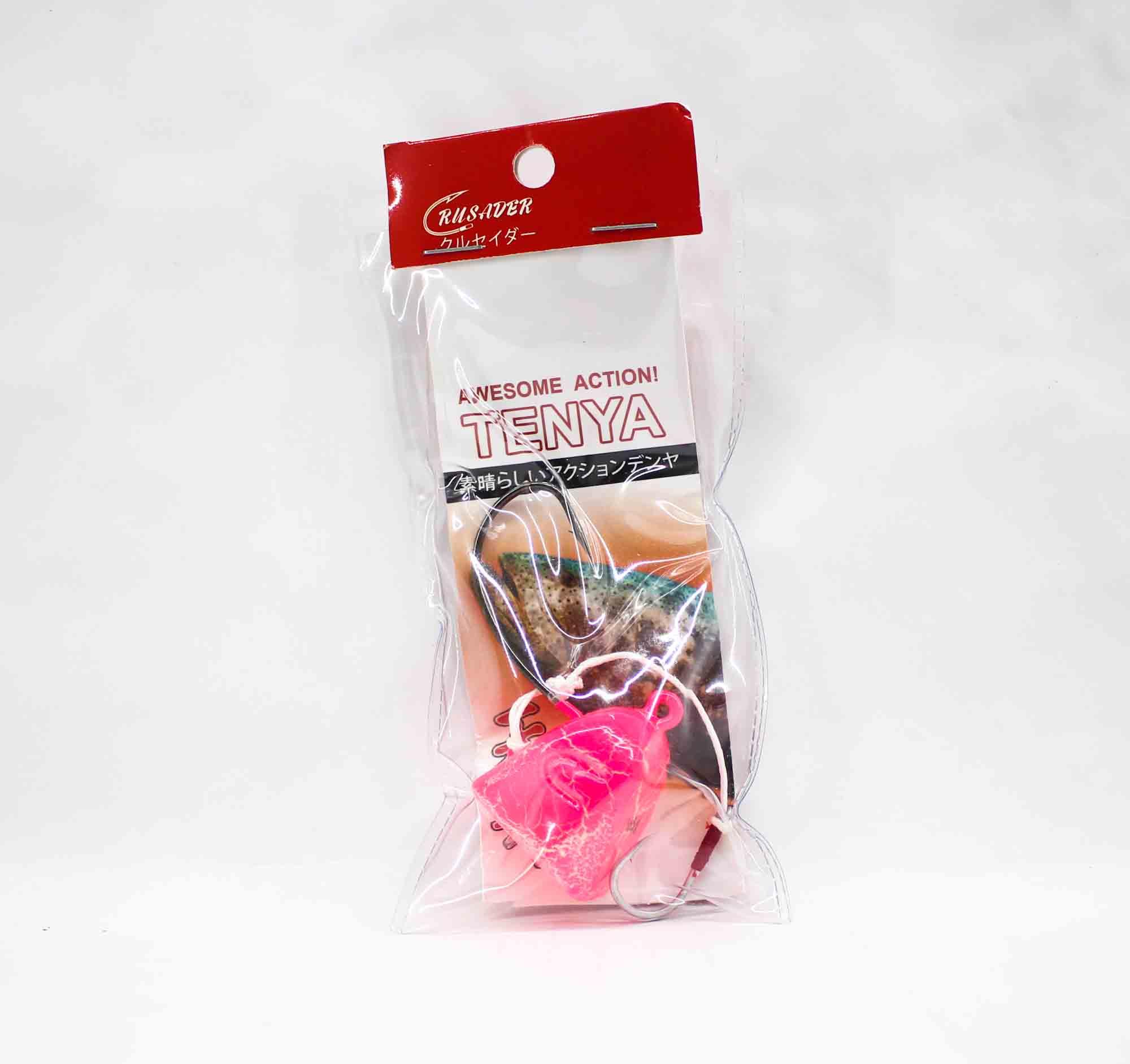 Crusader Tenya Bait Rig 165 grams Curve Hook Pink Crackle Glow (3039)