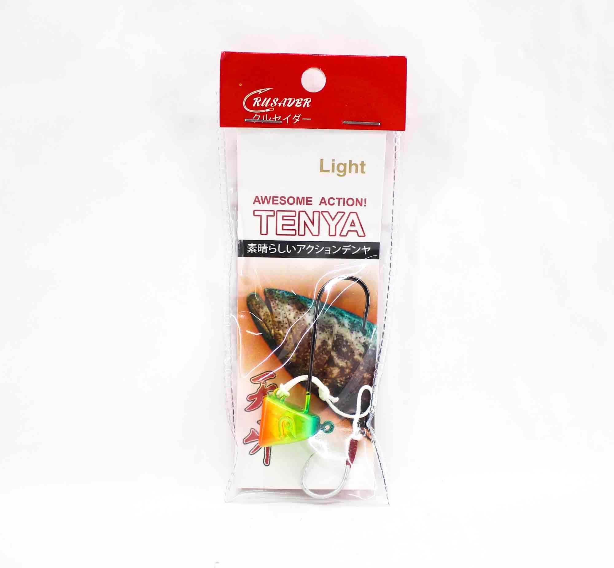 Crusader Tenya Light Bait Rig 40 grams Green Orange (3044)