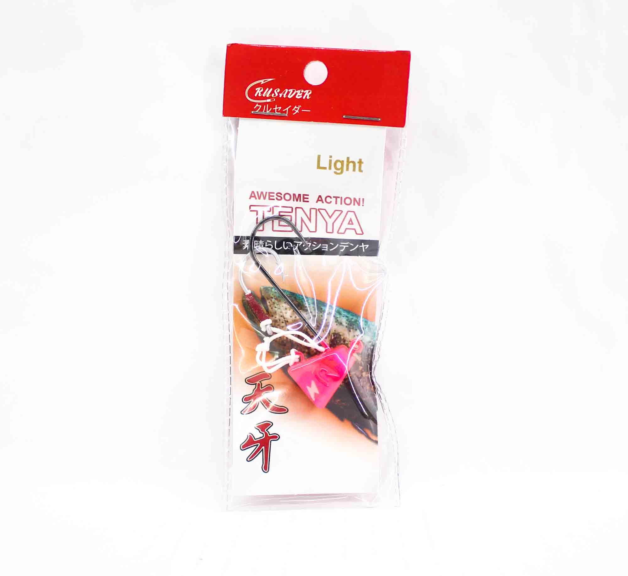 Crusader Tenya Light Bait Rig 40 grams Pink (3045)