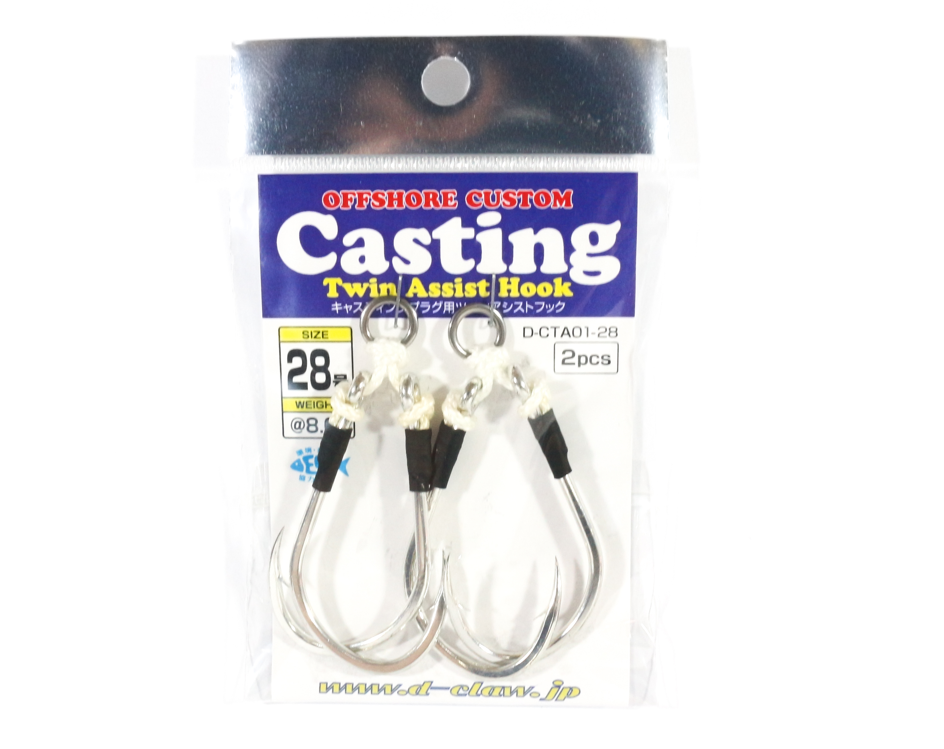 Sale D-Claw D-CTA01-26 Twin Assist Hook Plug and Slow Jig Size 28 (4/0) (1991)
