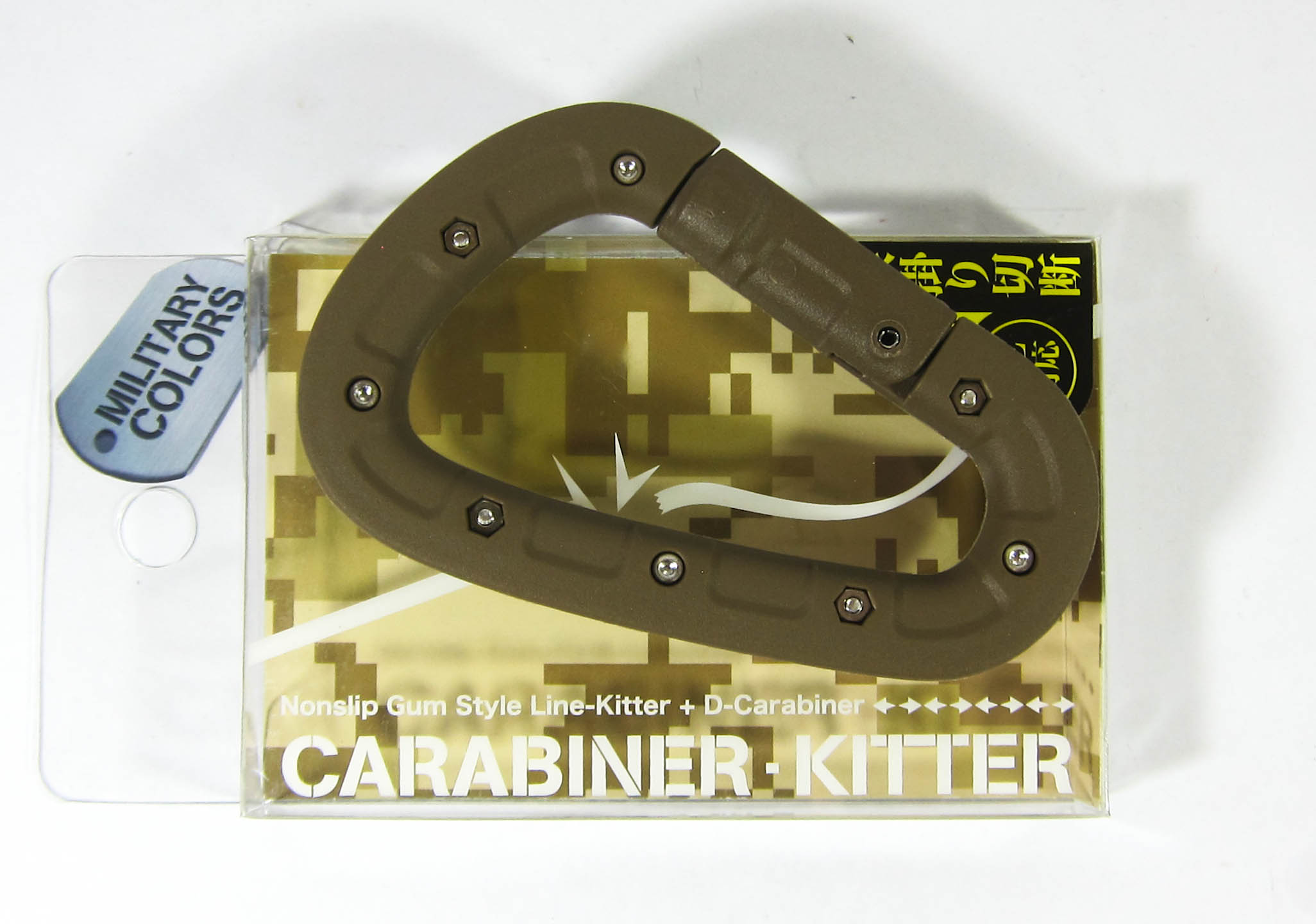 Daiichi #33212 D Carabiner Line Kitter Line Tightener Green (2123)
