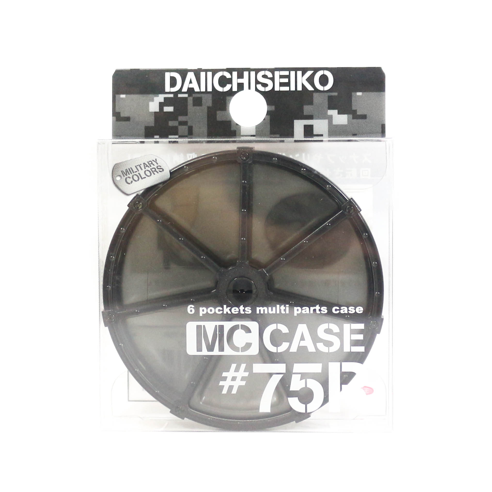 Daiichi #33298 Parts Case 75R 6 Pockets 75 mm Black (2987)