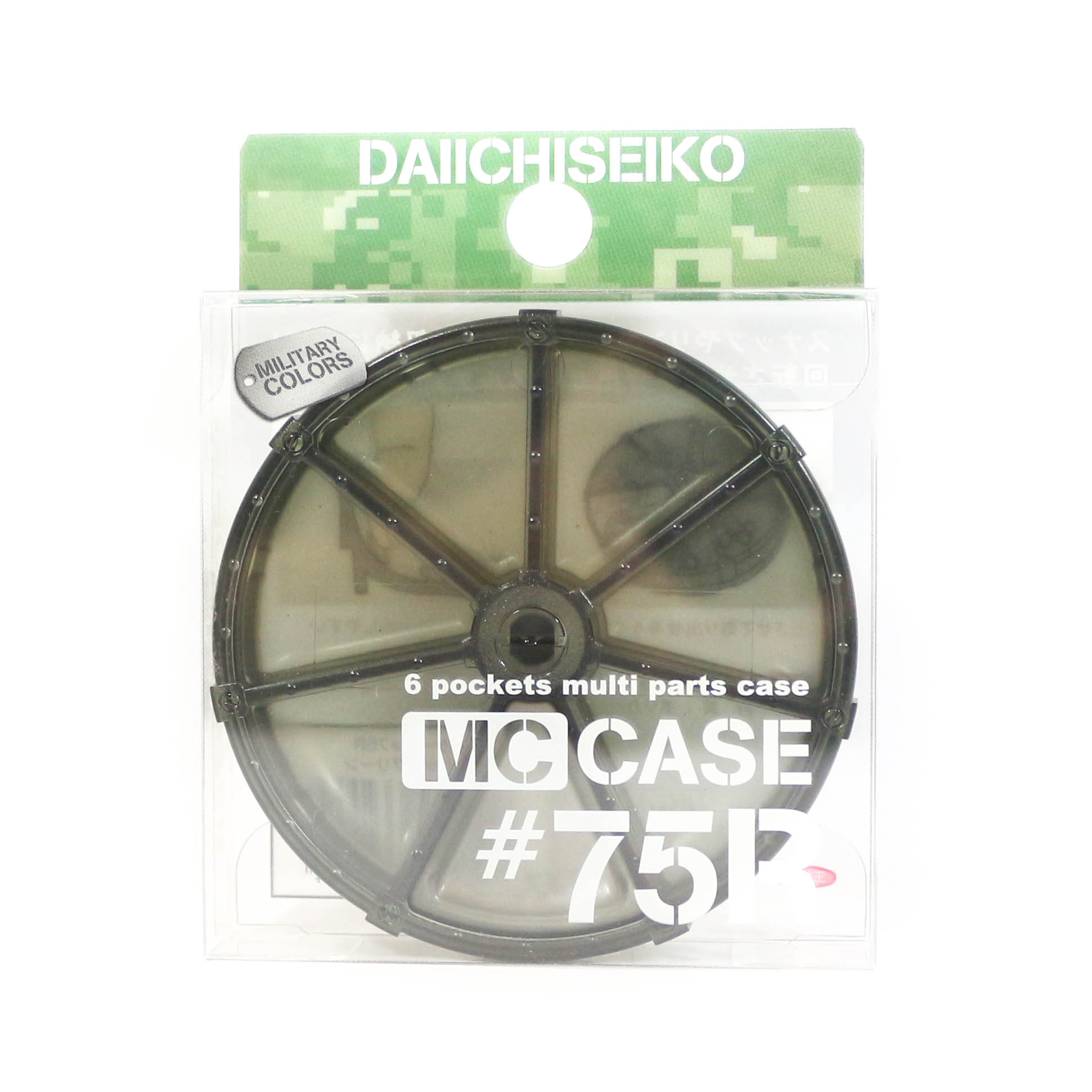 Daiichi #33299 Parts Case 75R 6 Pockets 75 mm Green (2994)