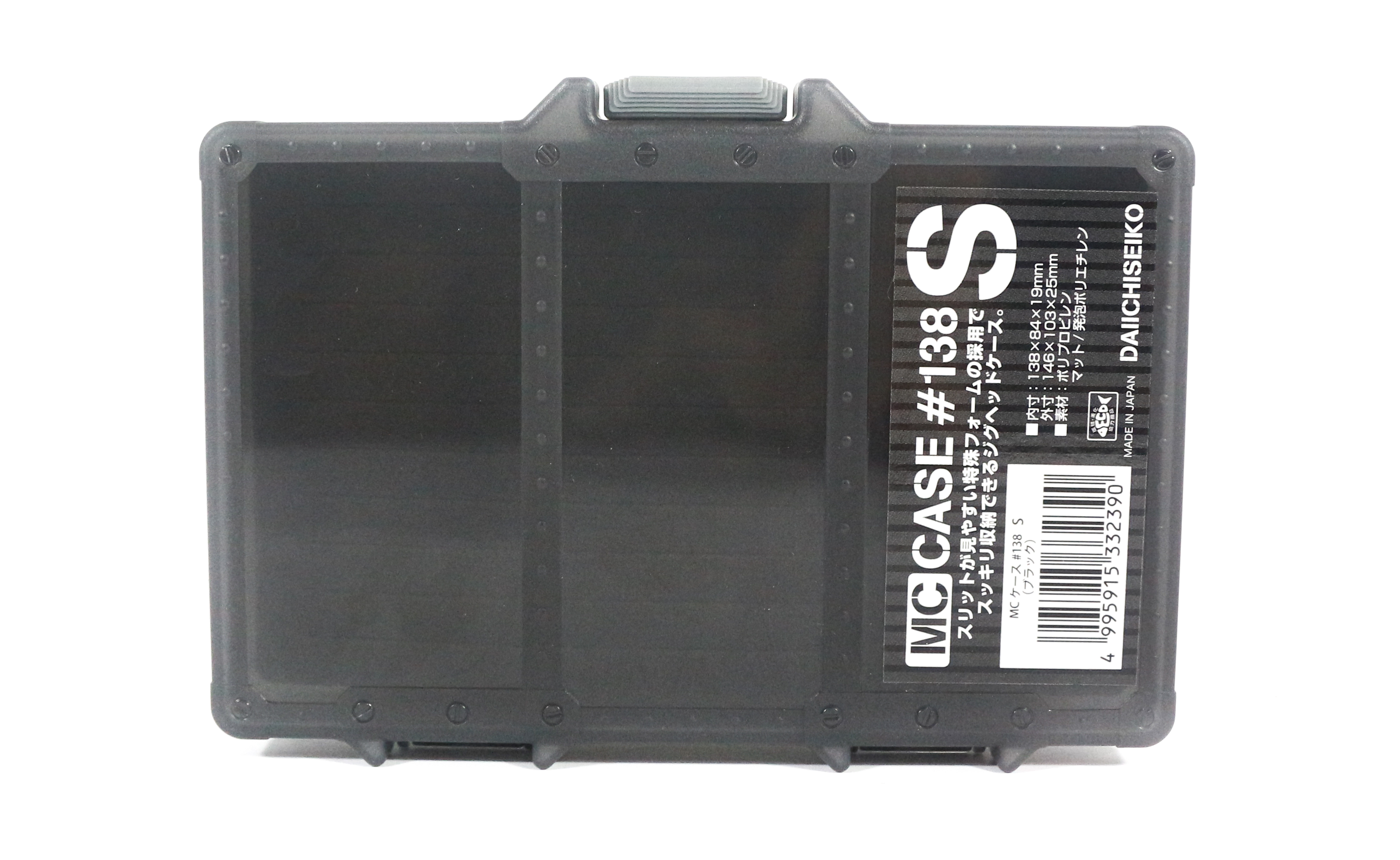 Daiichi #33239 MC Case #138S Slit Foam Box 146 x 103 x 25 mm Black (2390)