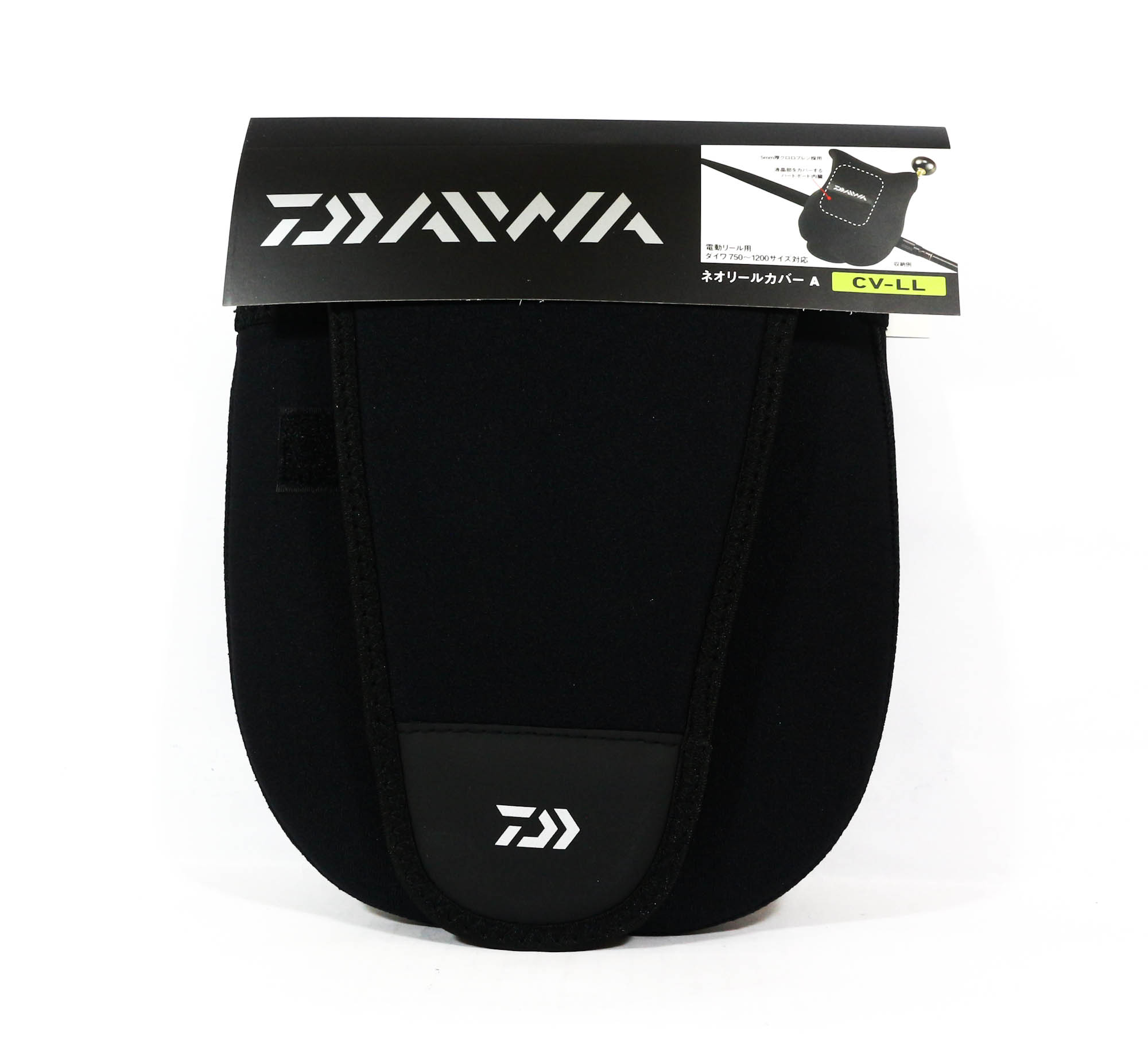 Daiwa Reel Bag Thick Neoprene Case for 750-1200 Reels Size CV-LL (7078)