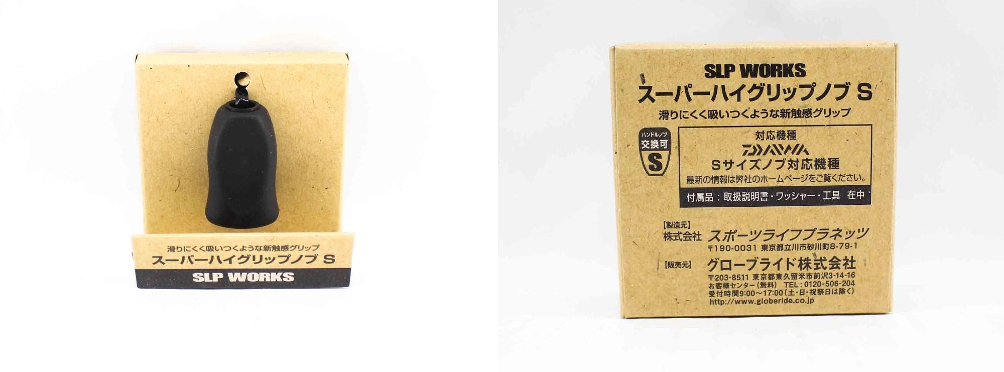 Daiwa SLPW S High Grip Handle Knob Black (0849)
