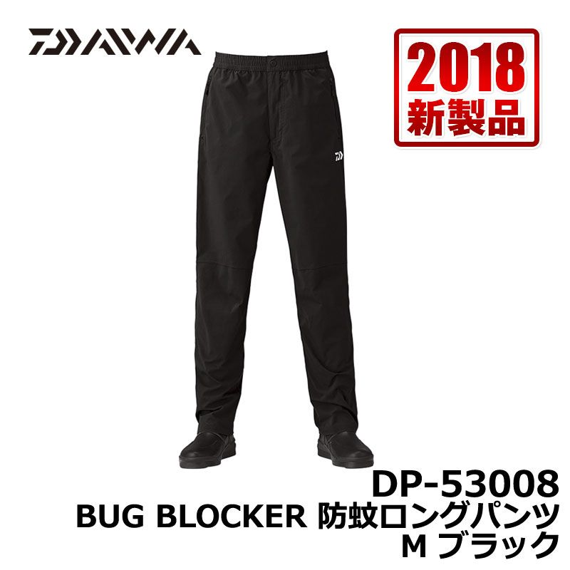 Daiwa Dp-53008 Pants Black Size M (8985)