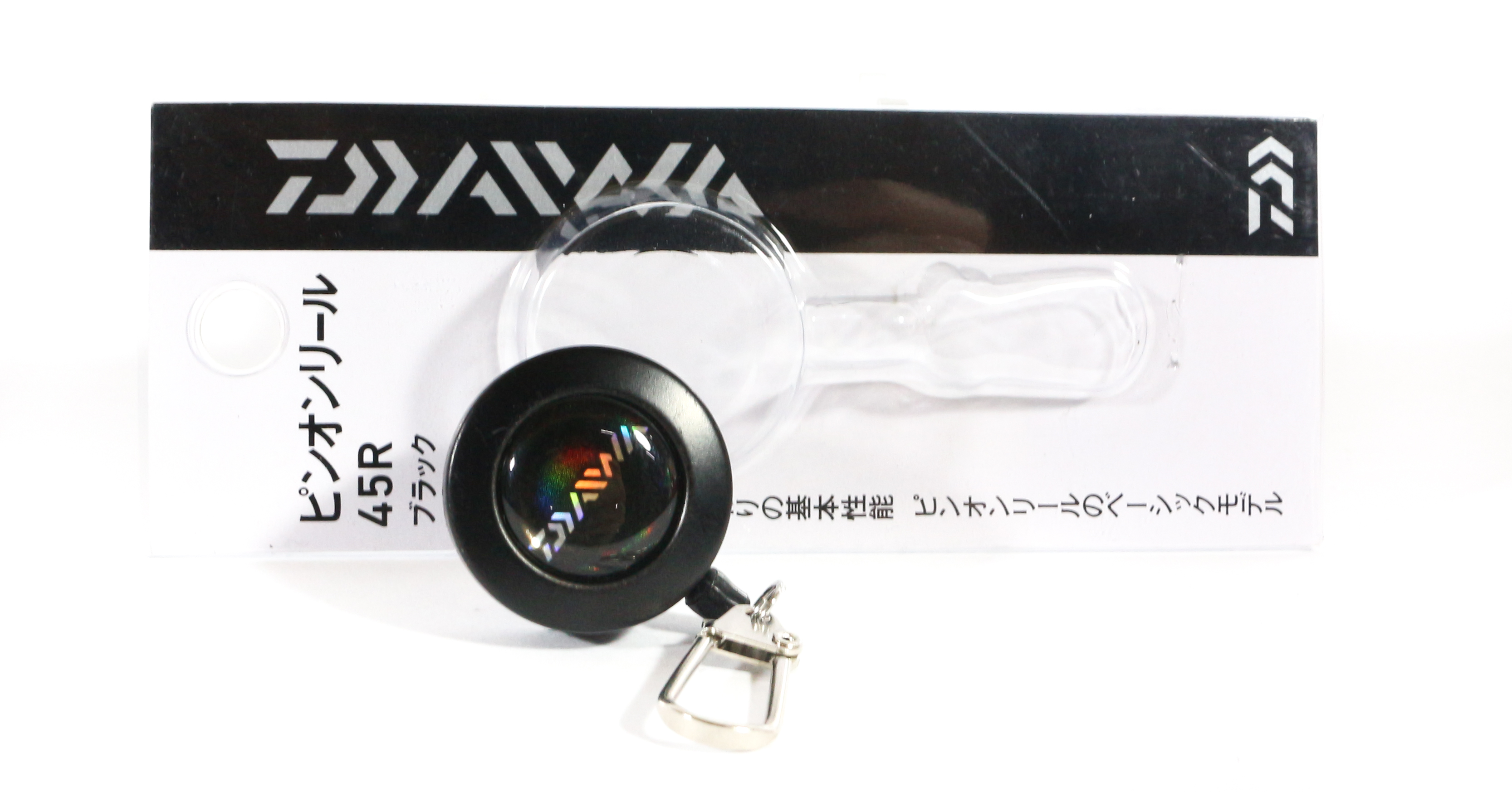 Sale Daiwa 45 R Pin On Reel Black (0549)
