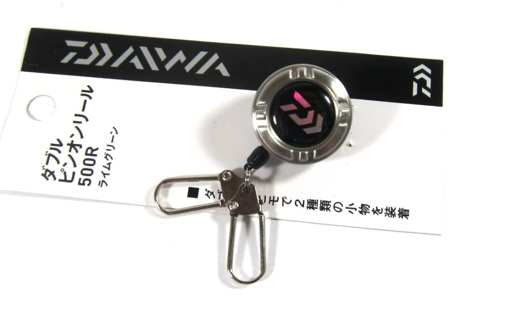 Sale Daiwa 500 R Double Pin On Reel Yellow 840590