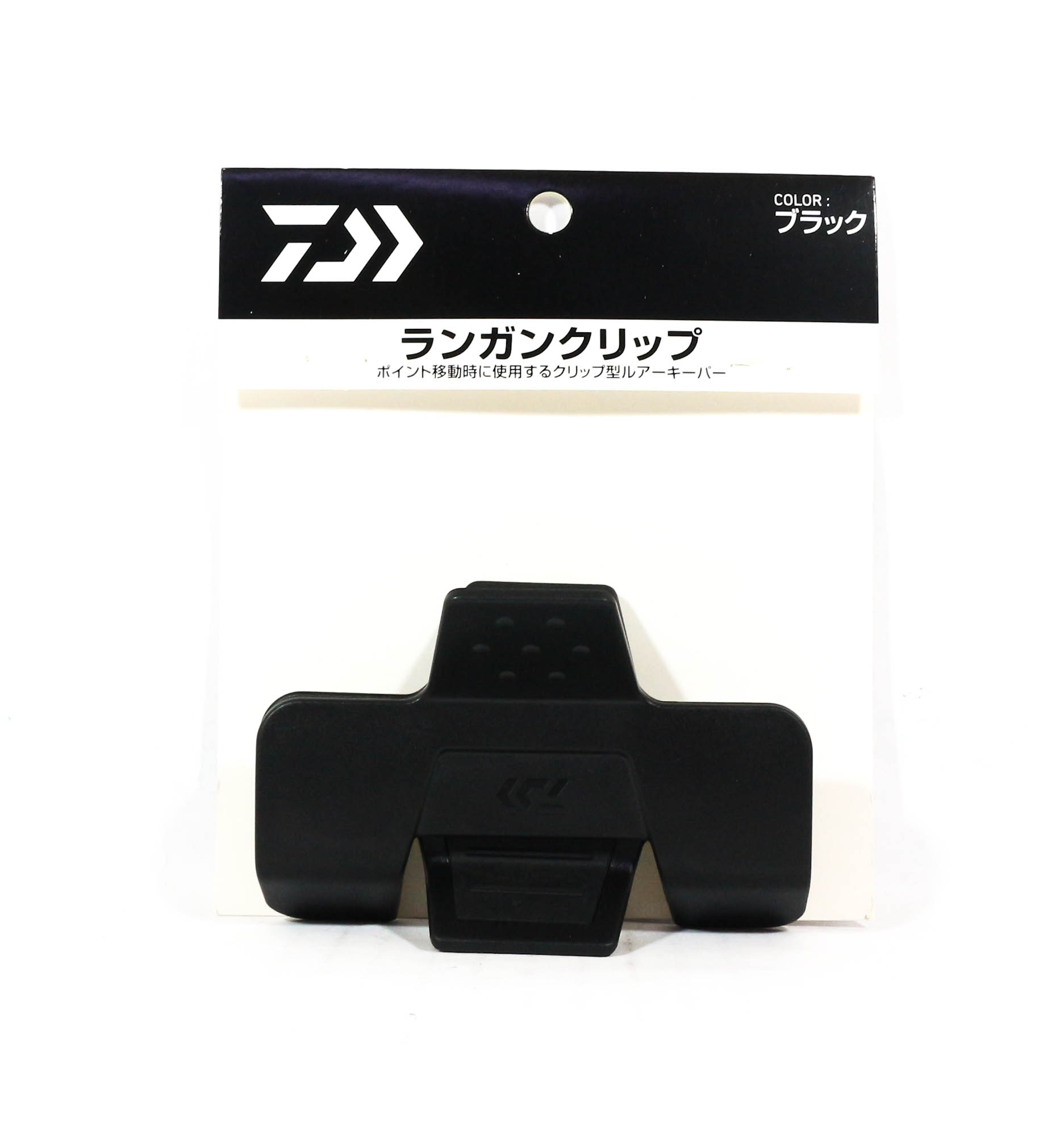 Daiwa Rungun Clip on Safety Lure Holder for Rod 93mm Black (5621)
