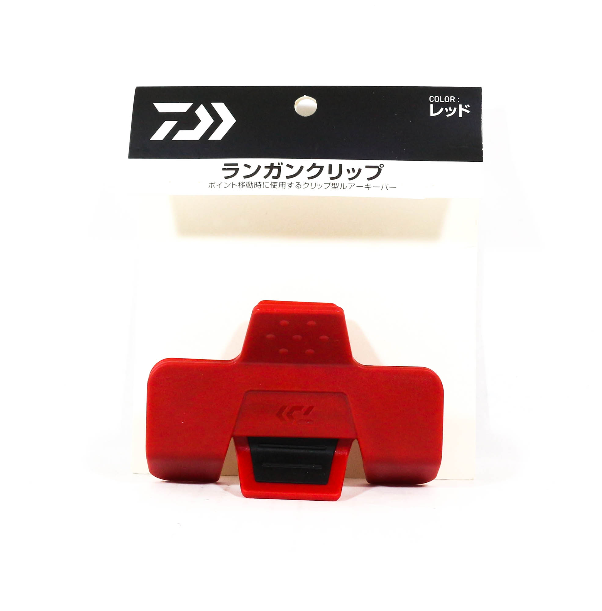 Daiwa Rungun Clip on Safety Lure Holder for Rod 93mm Red (5638)