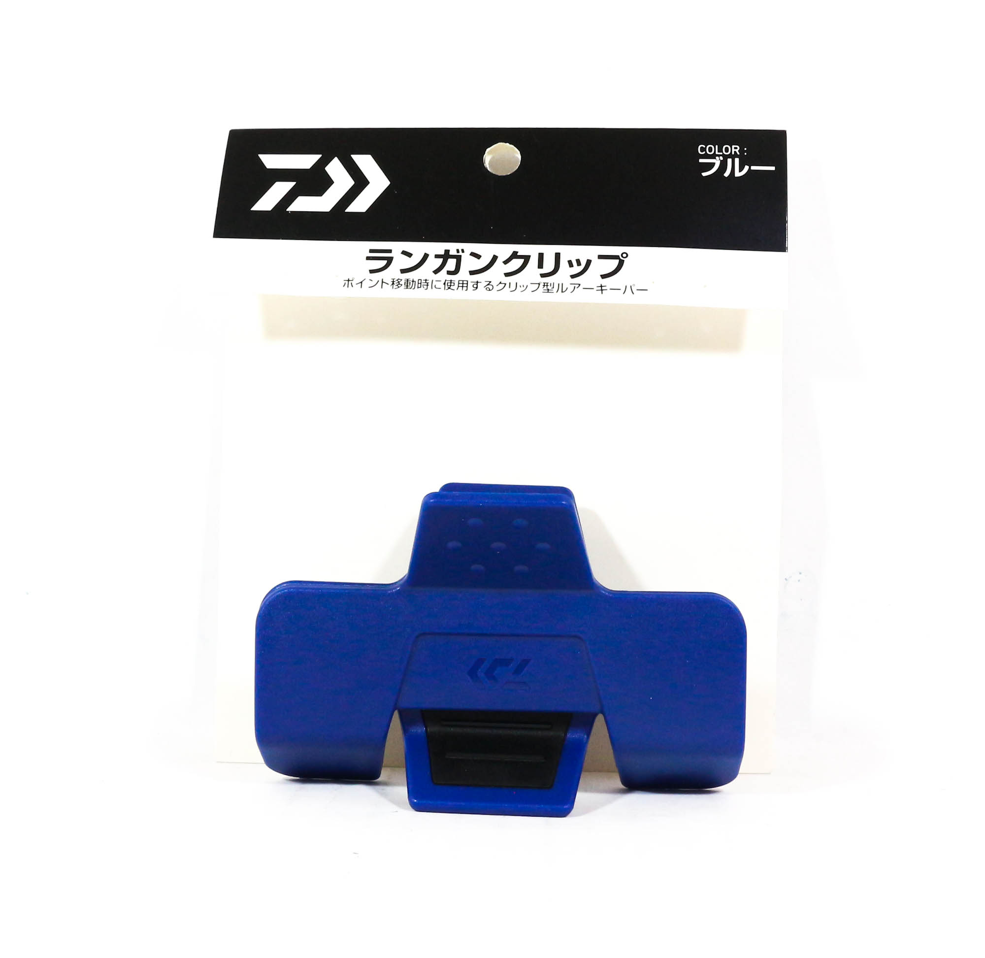 Daiwa Rungun Clip on Safety Lure Holder for Rod 93mm Blue (5645)