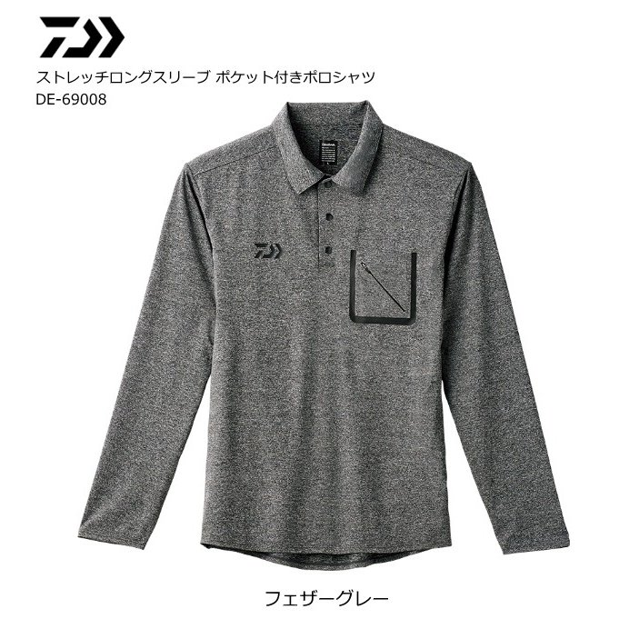 Daiwa De-69008 Polo Shirt Long Sleeve Feather Grey Size L (9393)