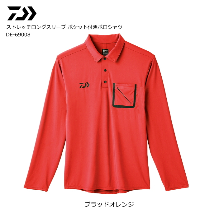 Daiwa De-69008 Polo Shirt Long Sleeve Blood Orange Size L (2782)