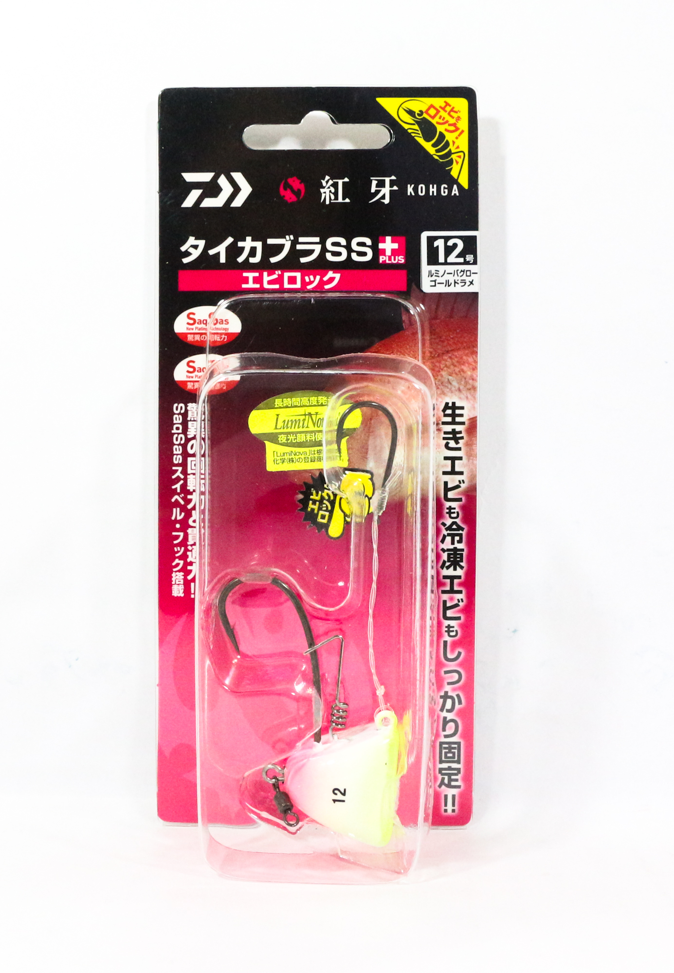 Daiwa Kabura SS+ Tenya Jig Size 12 L Glow Candy 003219