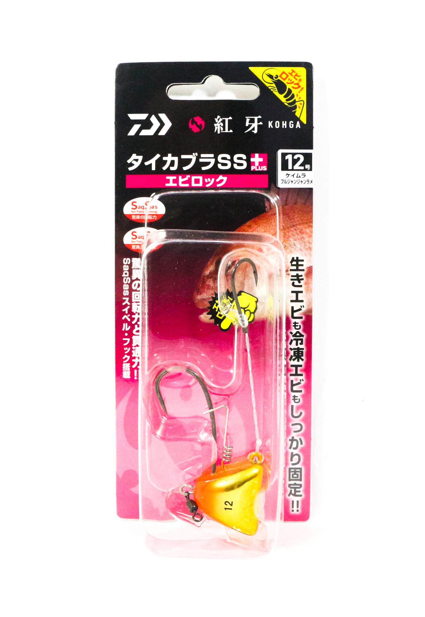 Daiwa Kabura SS+ Tenya Jig Size 12 UV Orange/GD 003226