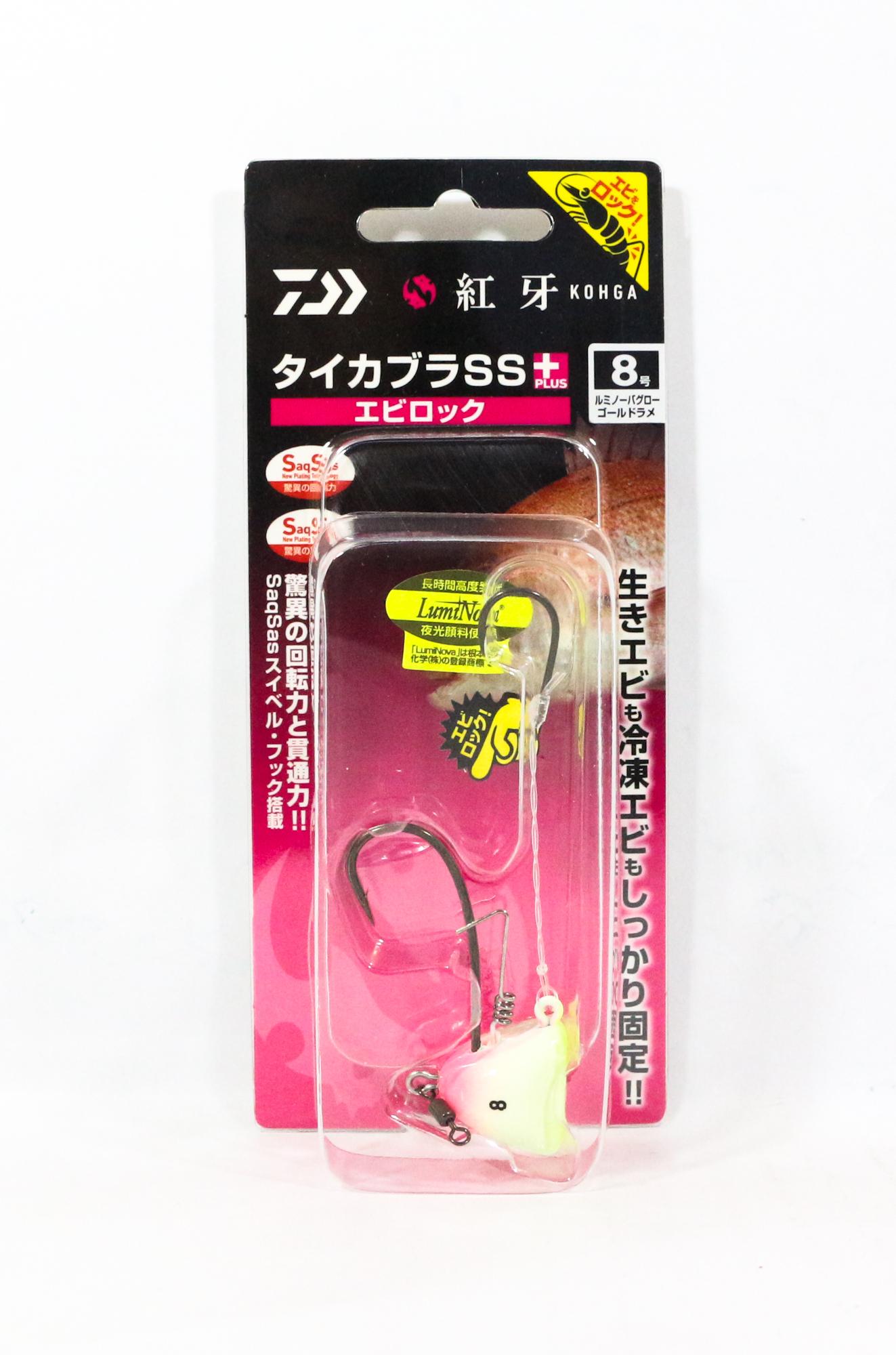 Daiwa Kabura SS+ Tenya Jig Size 8 L Glow Candy 003110