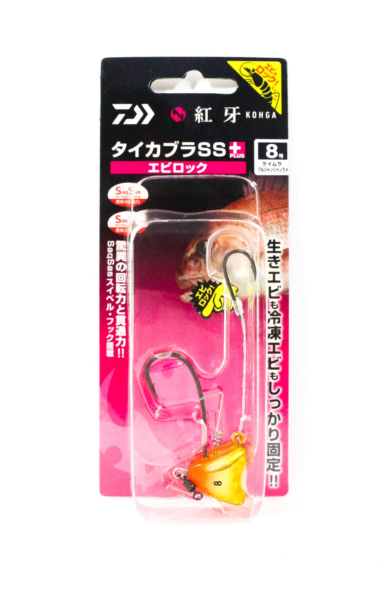Daiwa Kabura SS+ Tenya Jig Size 8 UV Orange/GD 003127
