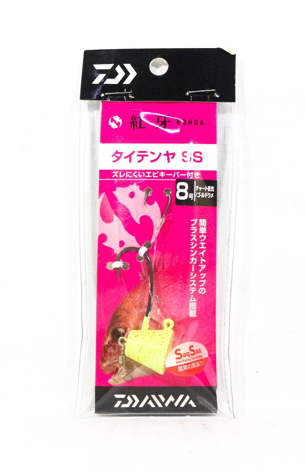 Daiwa Kohga Tenya Lure SS Size 8 Glow (0805)