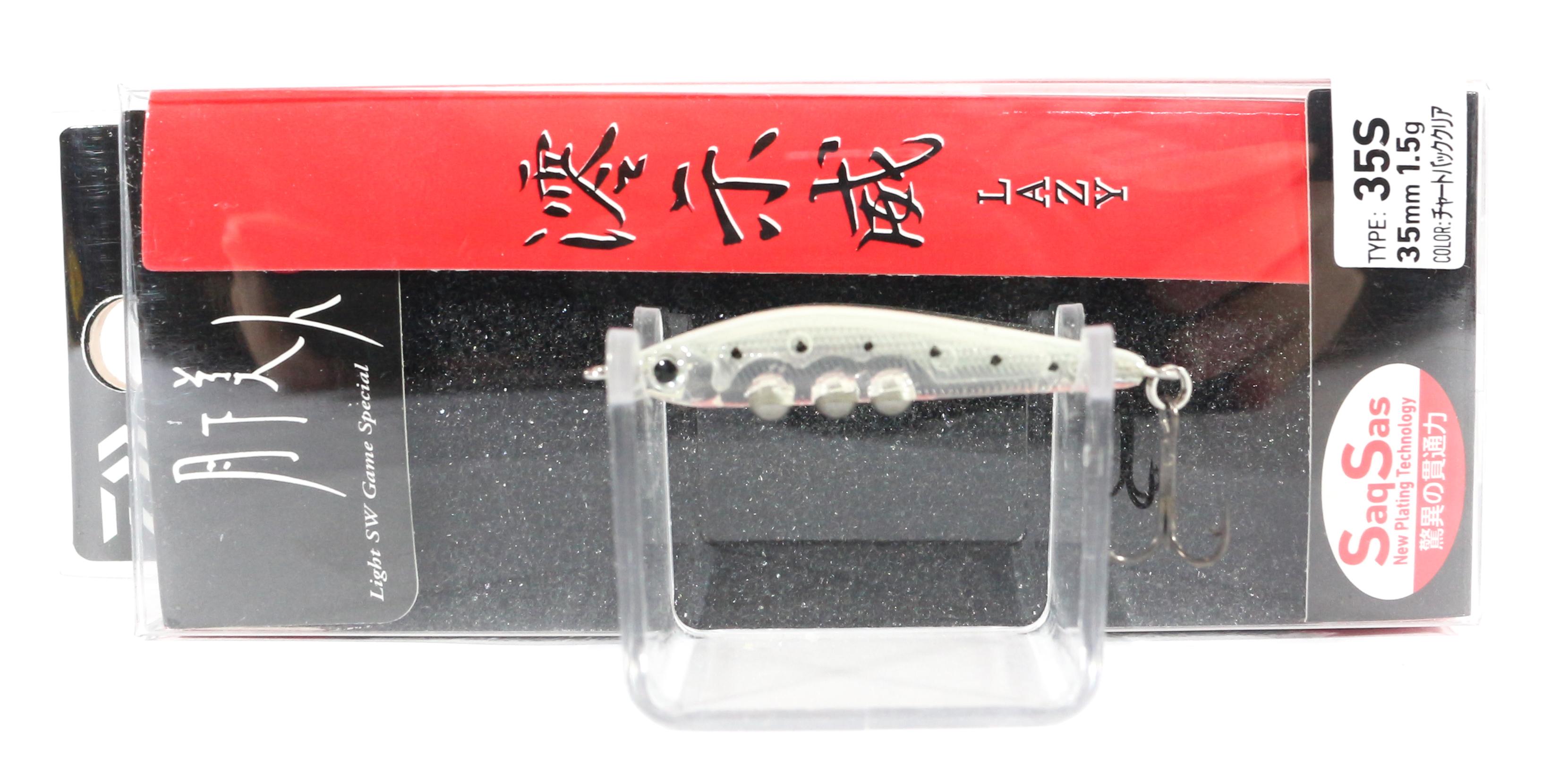 Sale Daiwa Lazy 35S Sinking Lure Oboro Shirasu (0942)