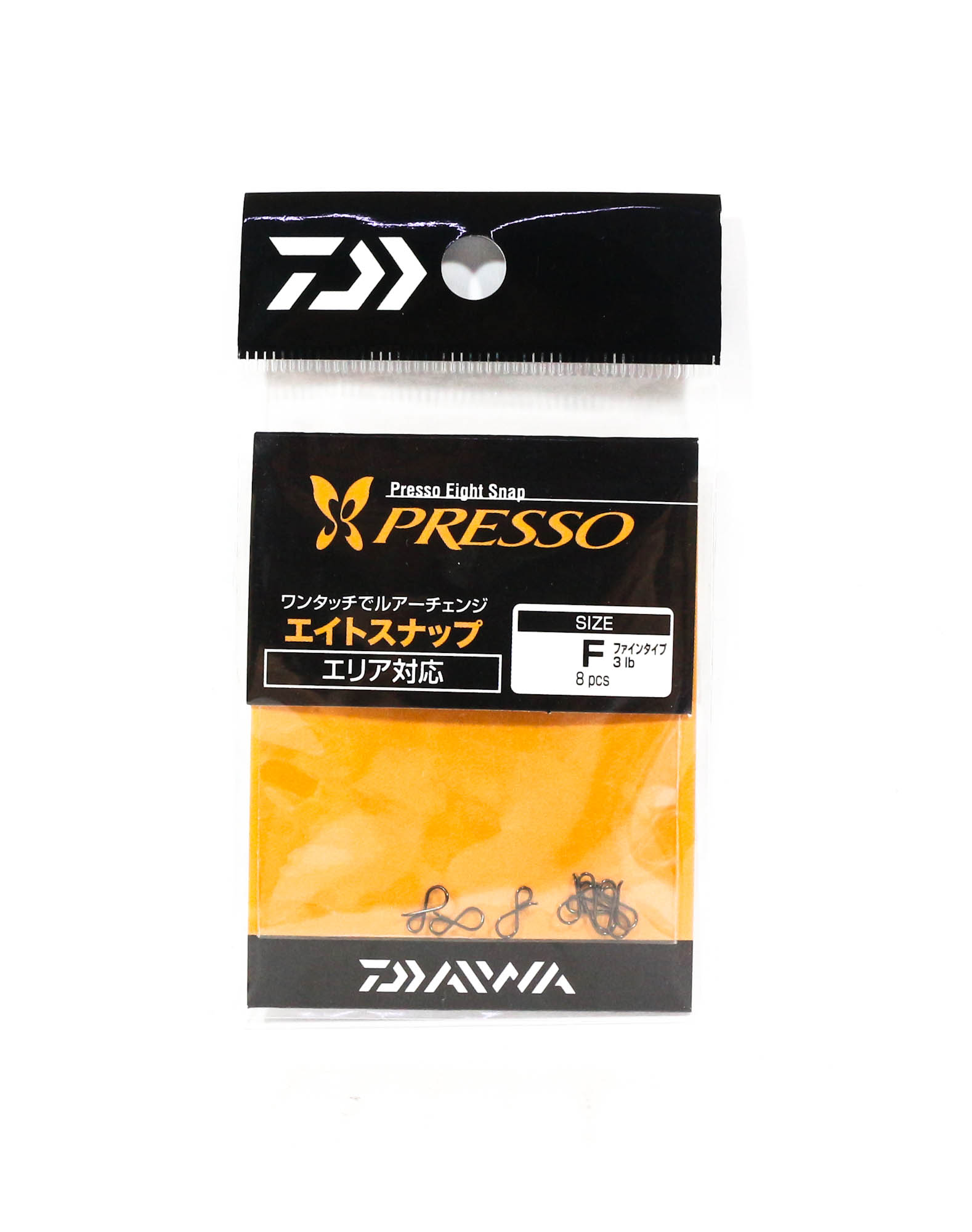Daiwa Presso Light Game Eight Snap Size F (3lb), 8 pc per pack (1934)