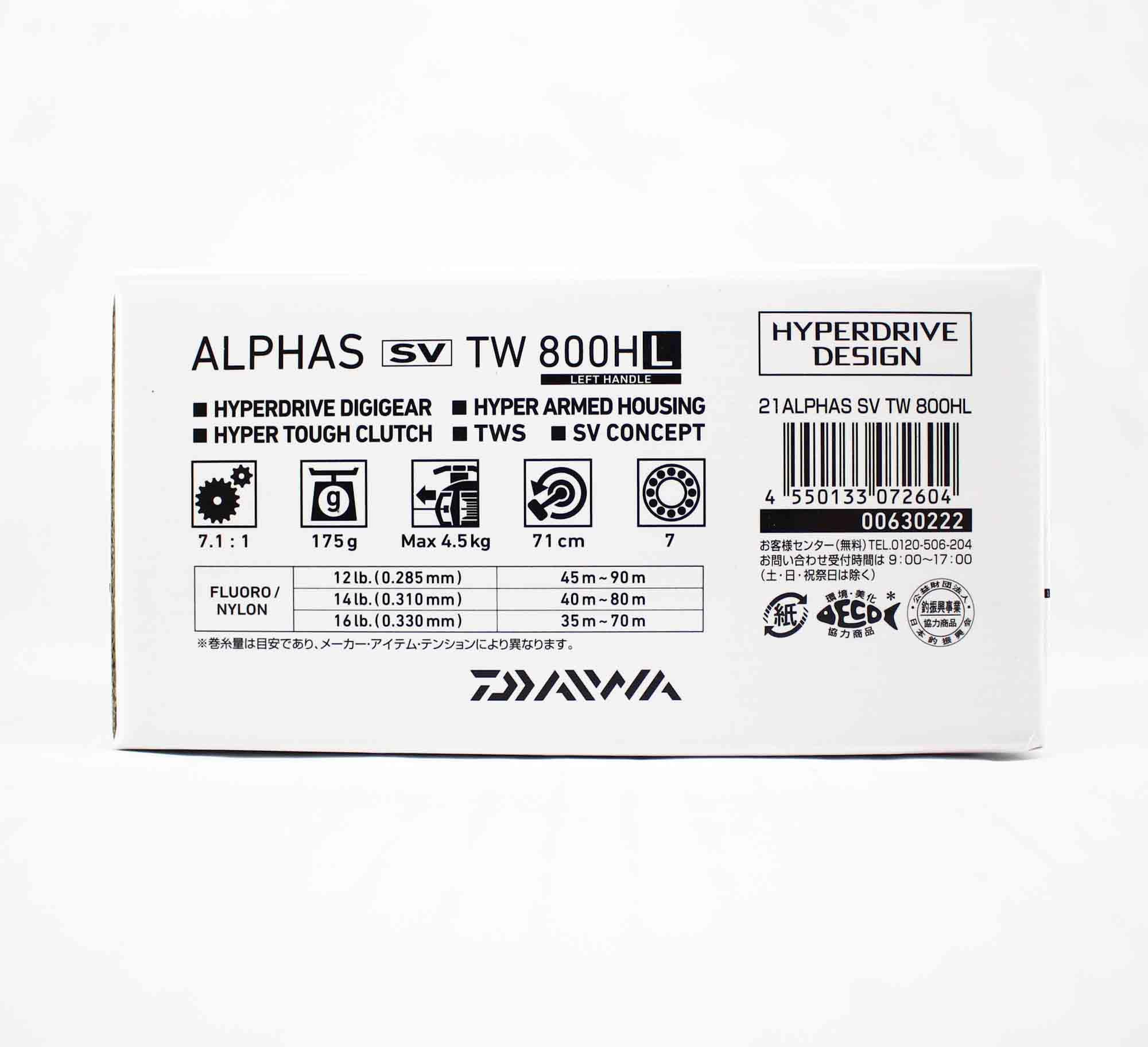 Daiwa Reel Baitcast 21 Alphas SV TW 800 HL Left Hand (2604)