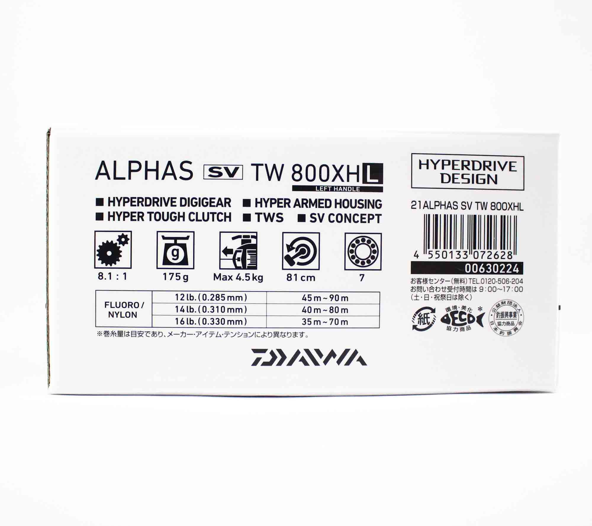 Daiwa Reel Baitcast 21 Alphas SV TW 800 XHL Left Hand (2628)