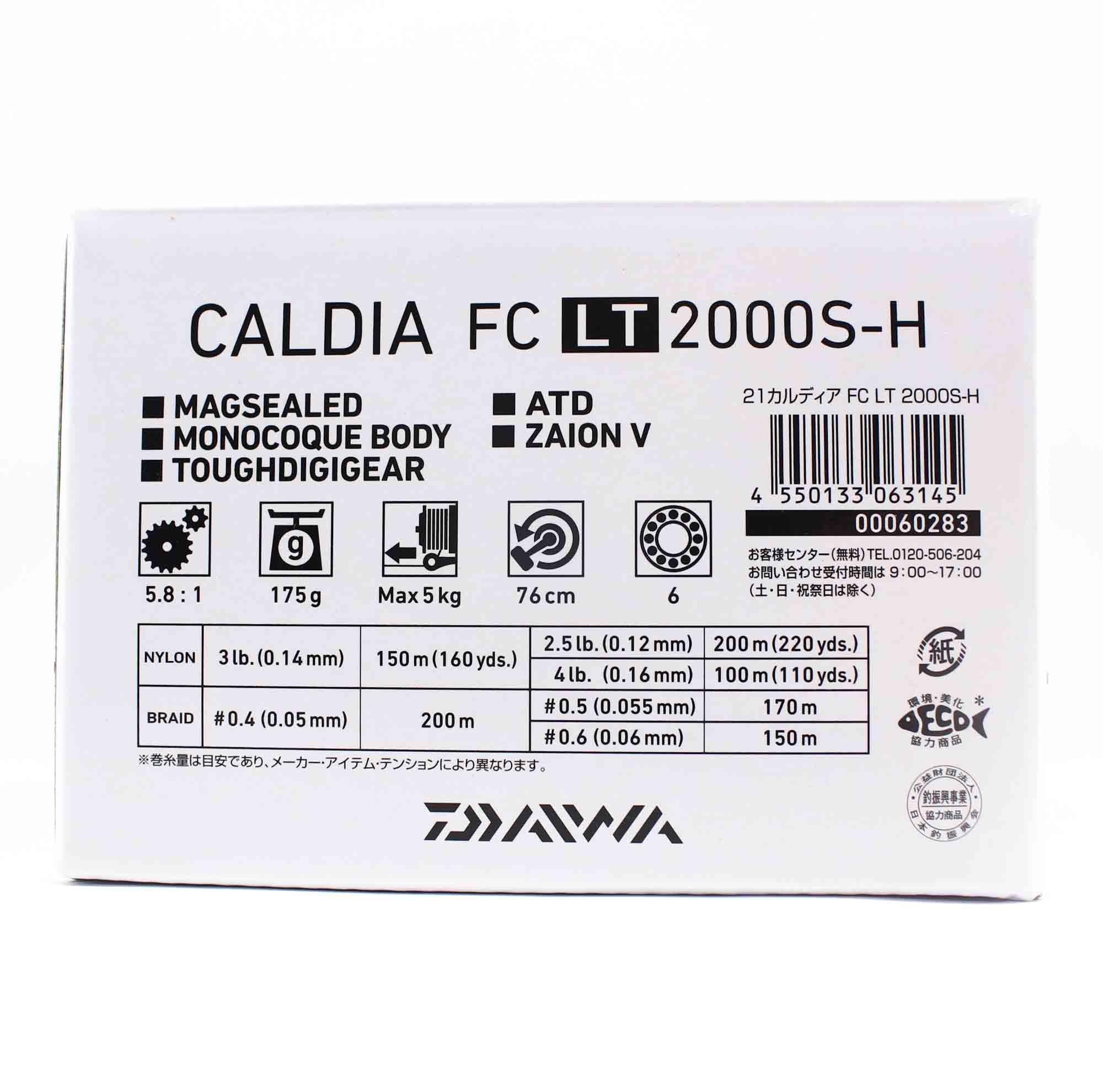 Daiwa Reel Spinning 21 Caldia FC LT2000S-H (3145)