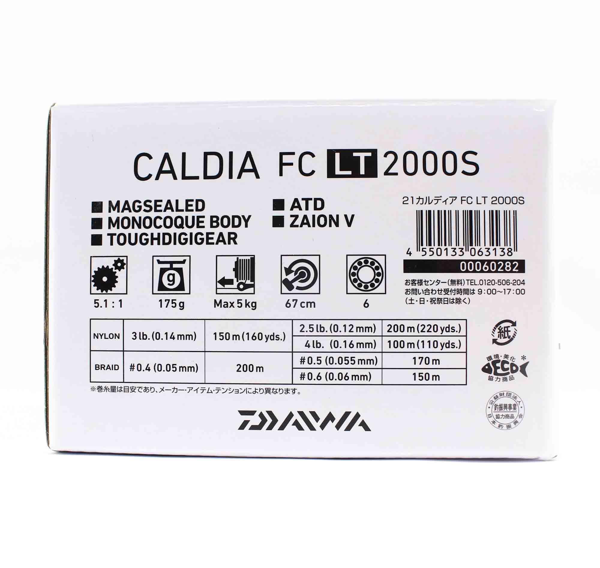 Daiwa Reel Spinning 21 Caldia FC LT2000S (3138)