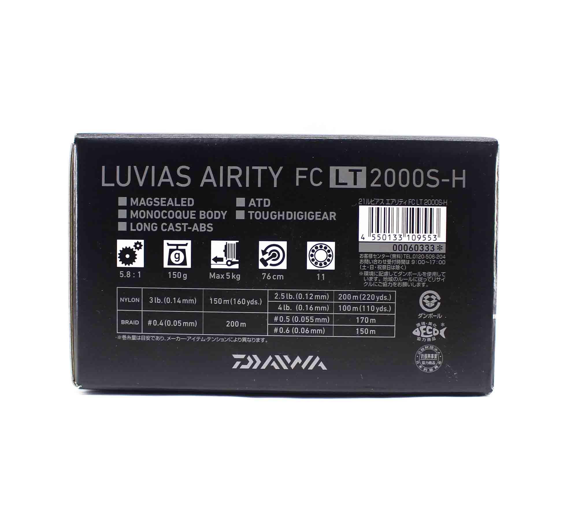 Daiwa Reel Spinning 21 Luvias Airity FC LT 2000S-H (9553)
