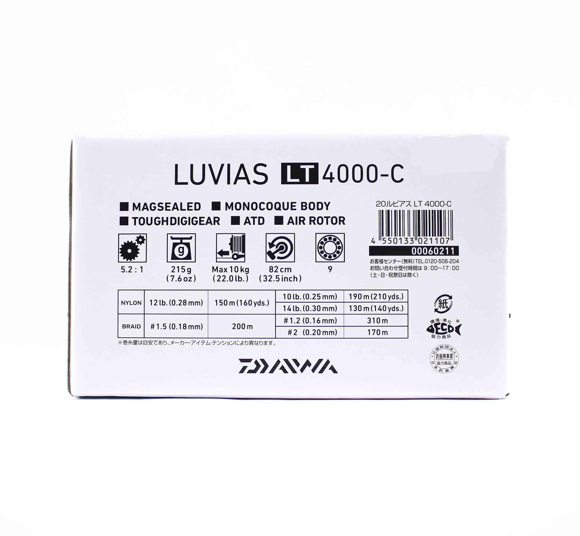 Daiwa Reel Spinning 20 Luvias FC LT 4000-C (1107)