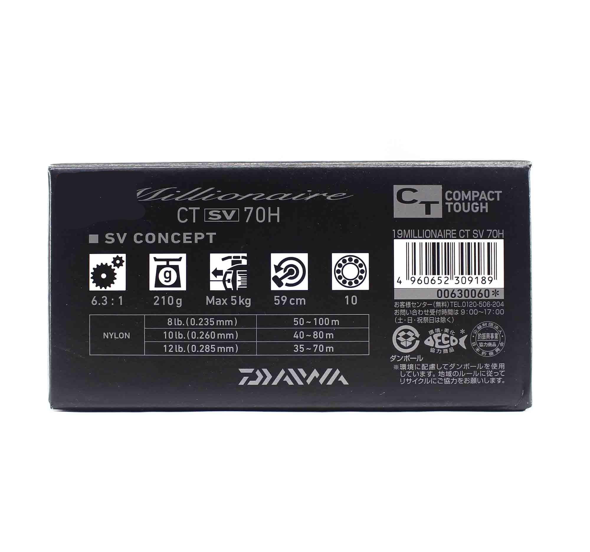 Daiwa Reel Baitcast Millionaire 19 CT SV 70H (9189)