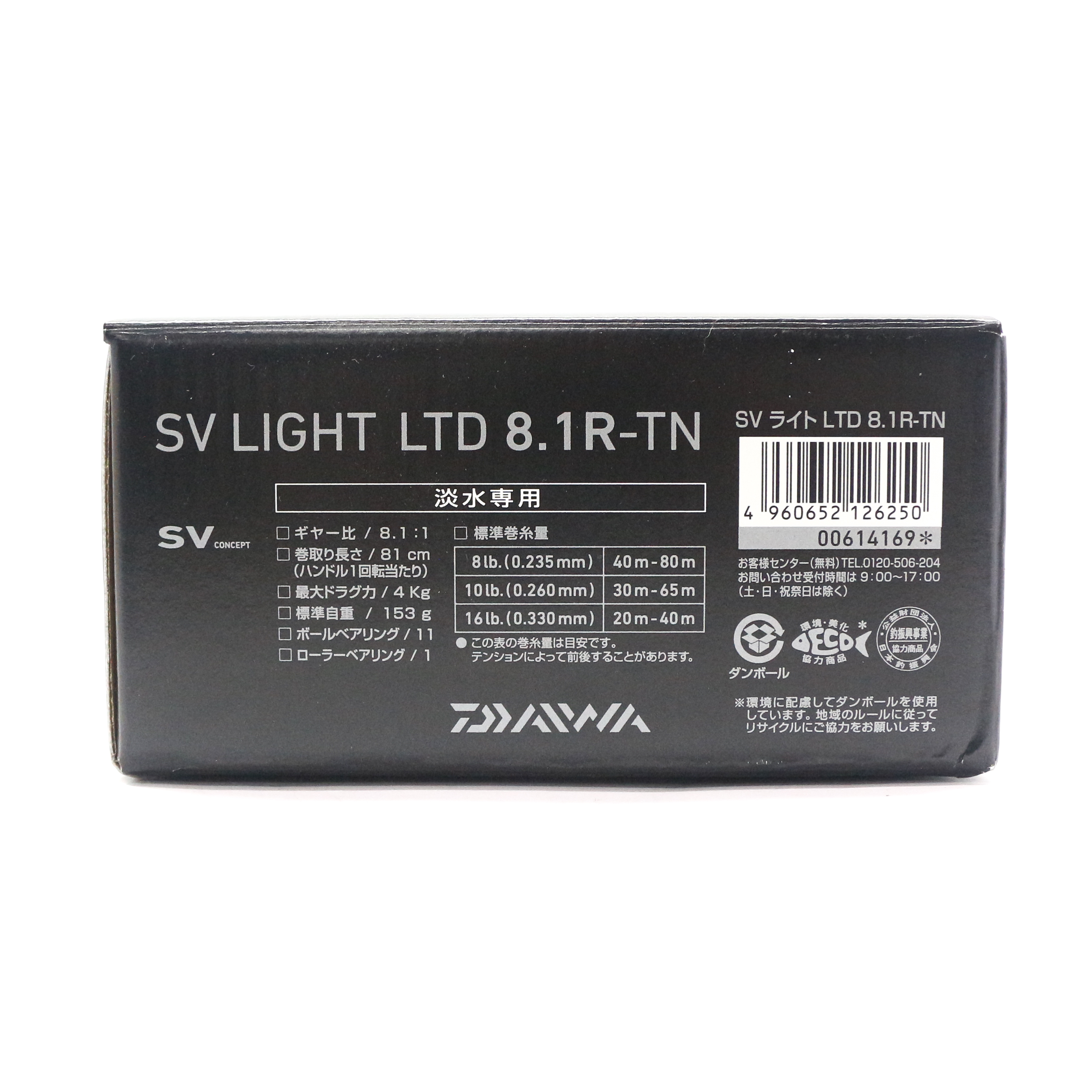Daiwa Reel Baitcast Sv Light Ltd 8.1 R - TN (6250) #