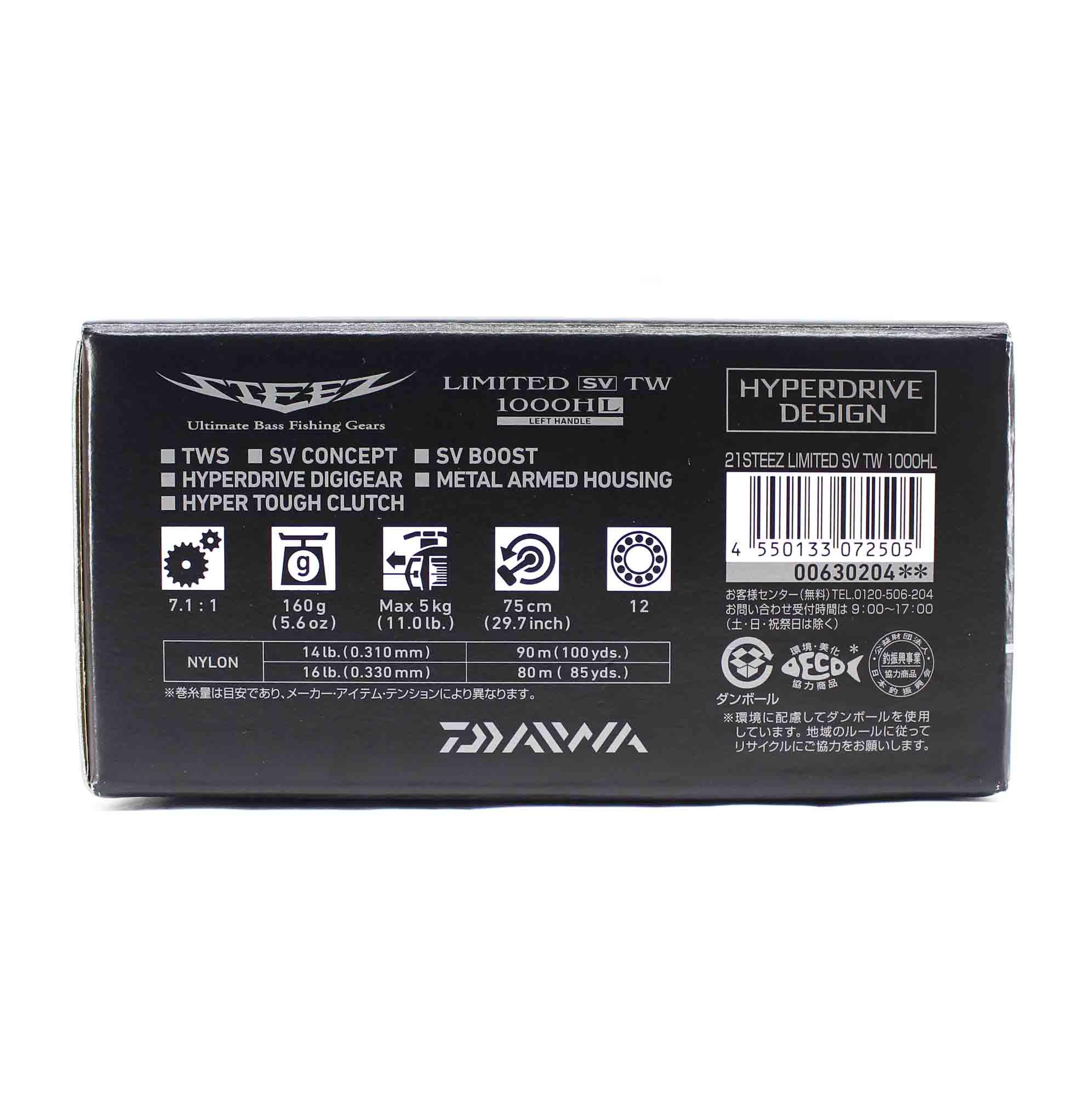 Daiwa Reel Baitcast 21 Steez Limited SV TW 1000 HL Left Hand (2505)