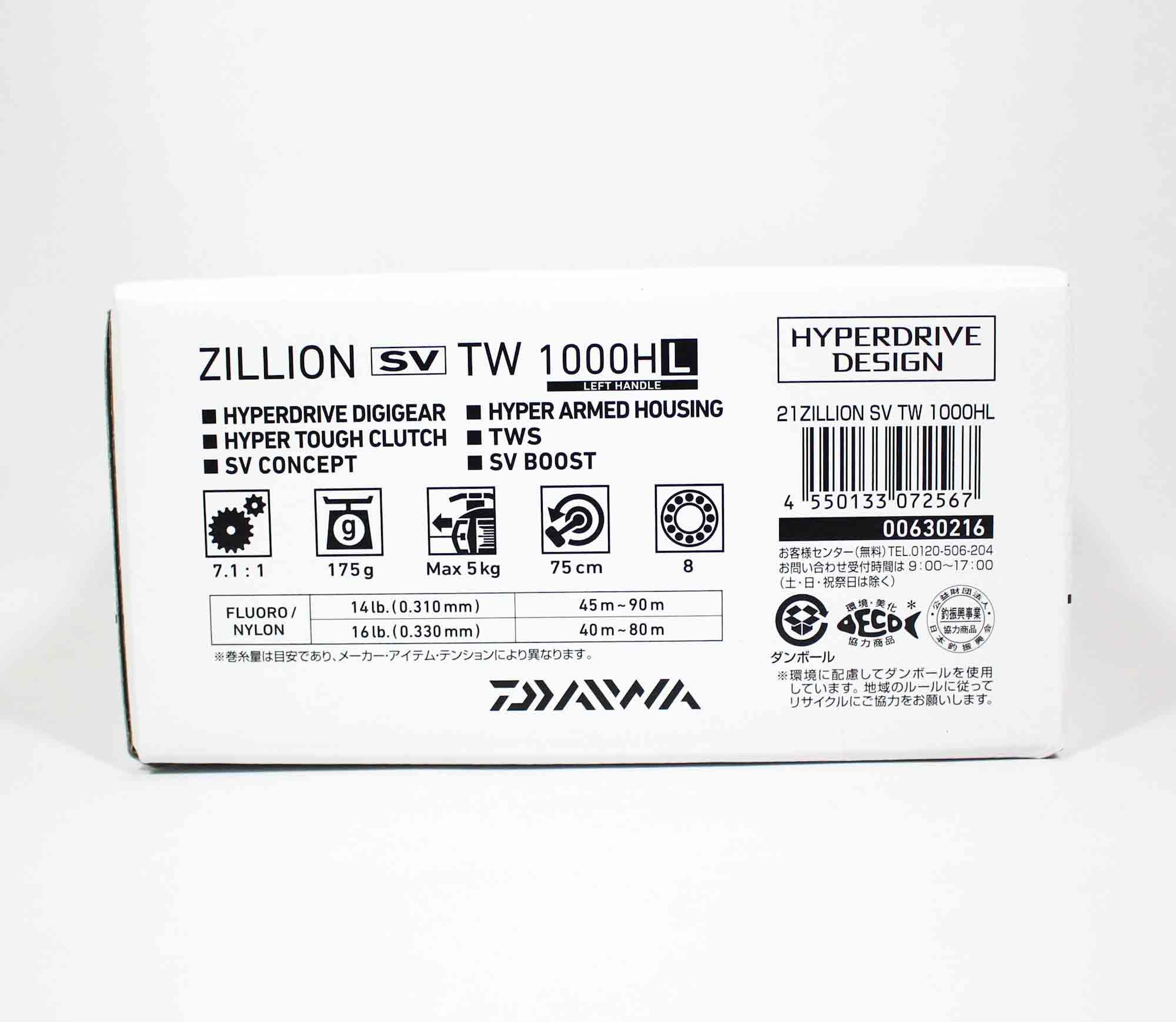Daiwa Reel Baitcast 21 Zillion SV TW 1000 HL Left Hand (2567)