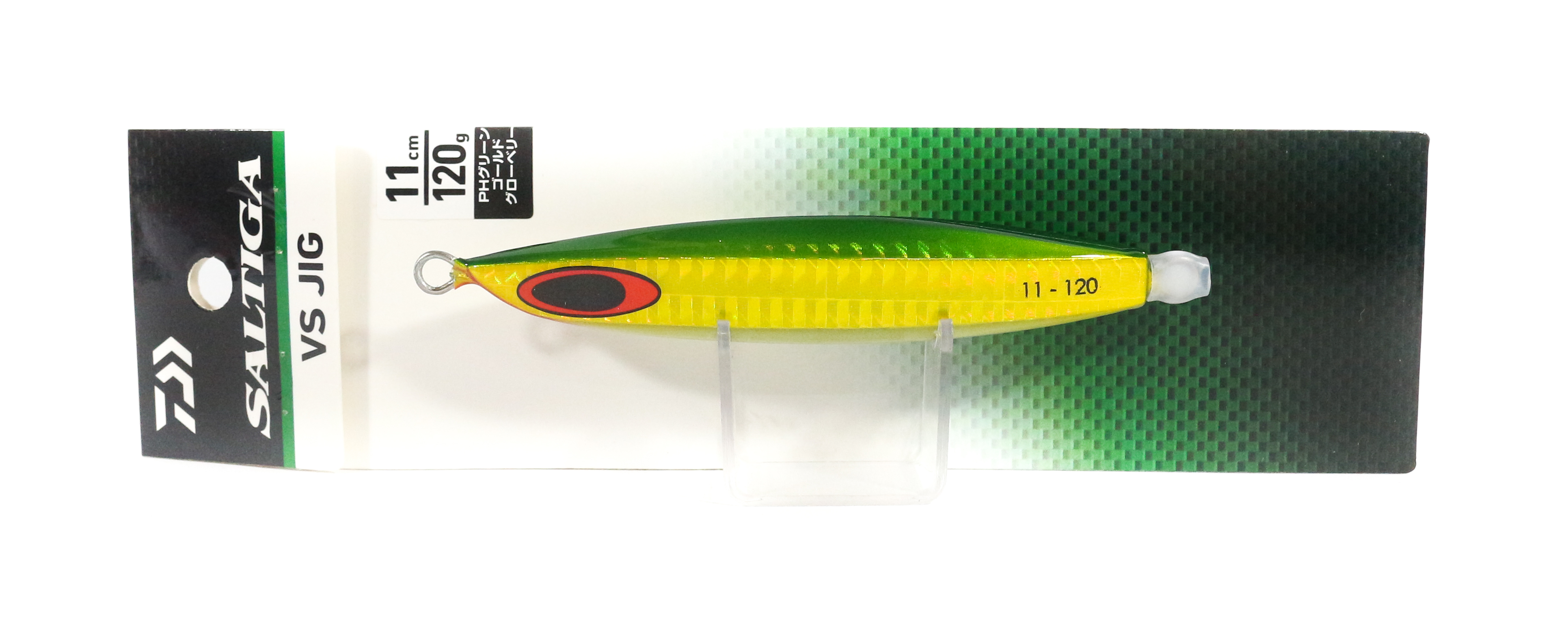 Sale Daiwa Metal Jig VS Jig 120 Grams Green Gold GB (1253)