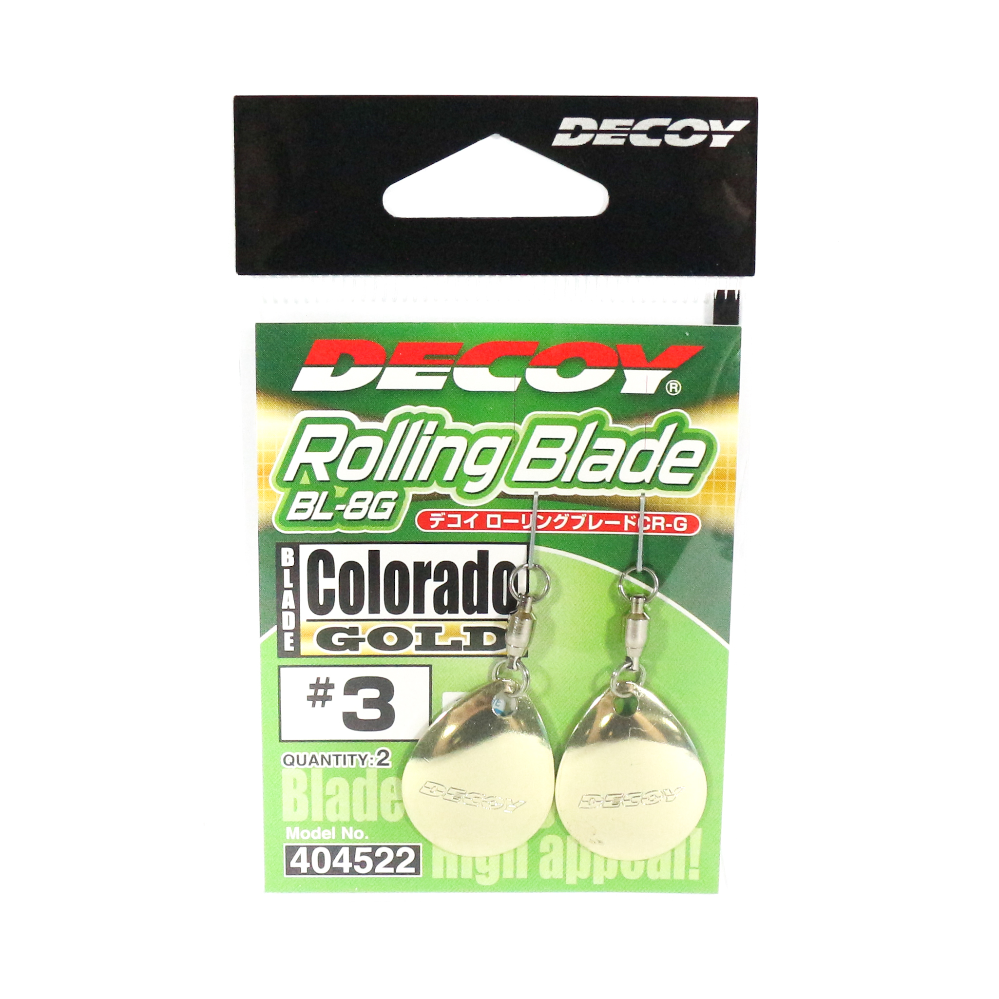 Decoy Blade Willow BL-8G Gold Size 3 (4522)