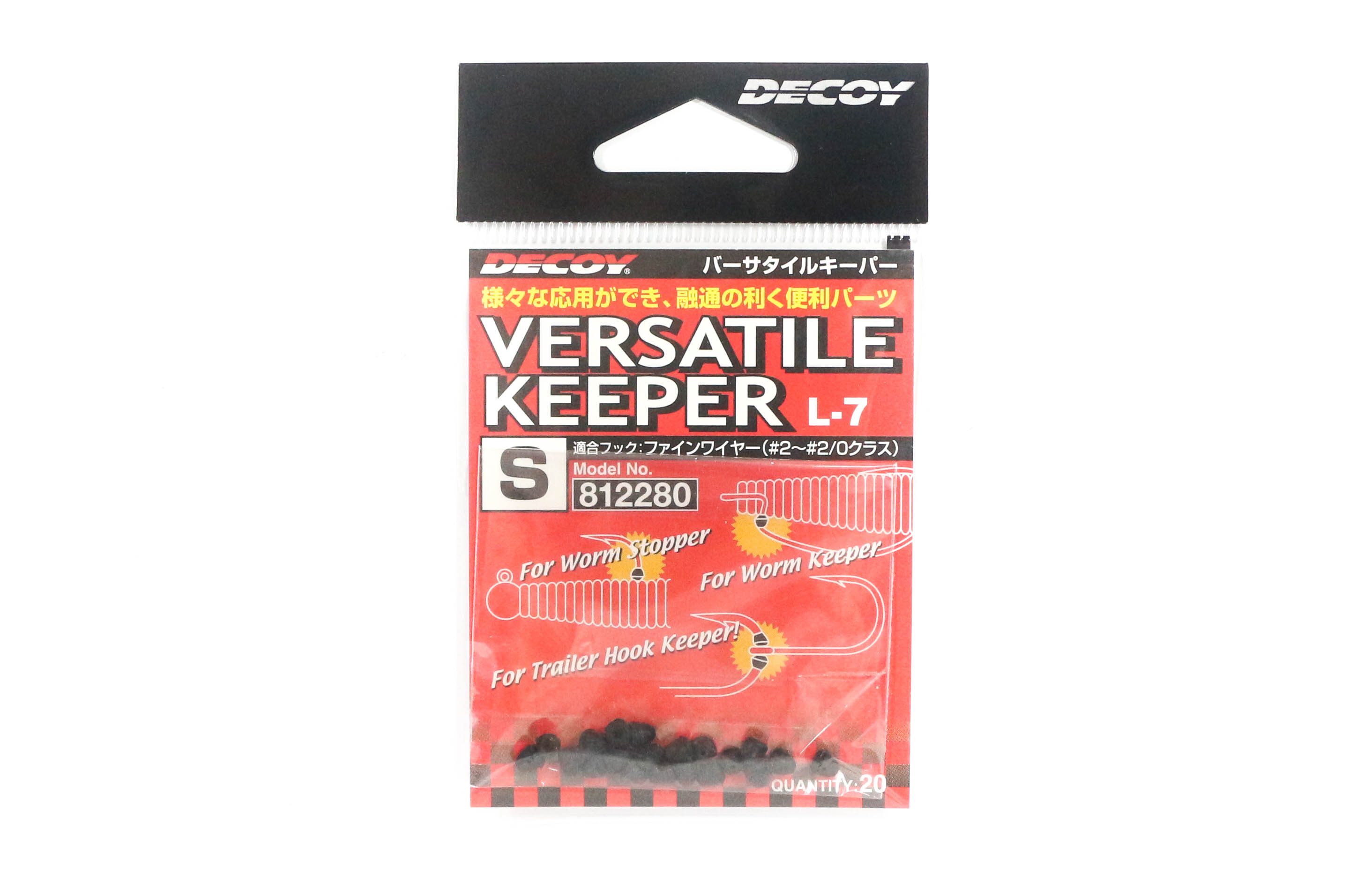Decoy L-7 Versatile Keeper for Knot Hook Trailer Hook Size S (2280)
