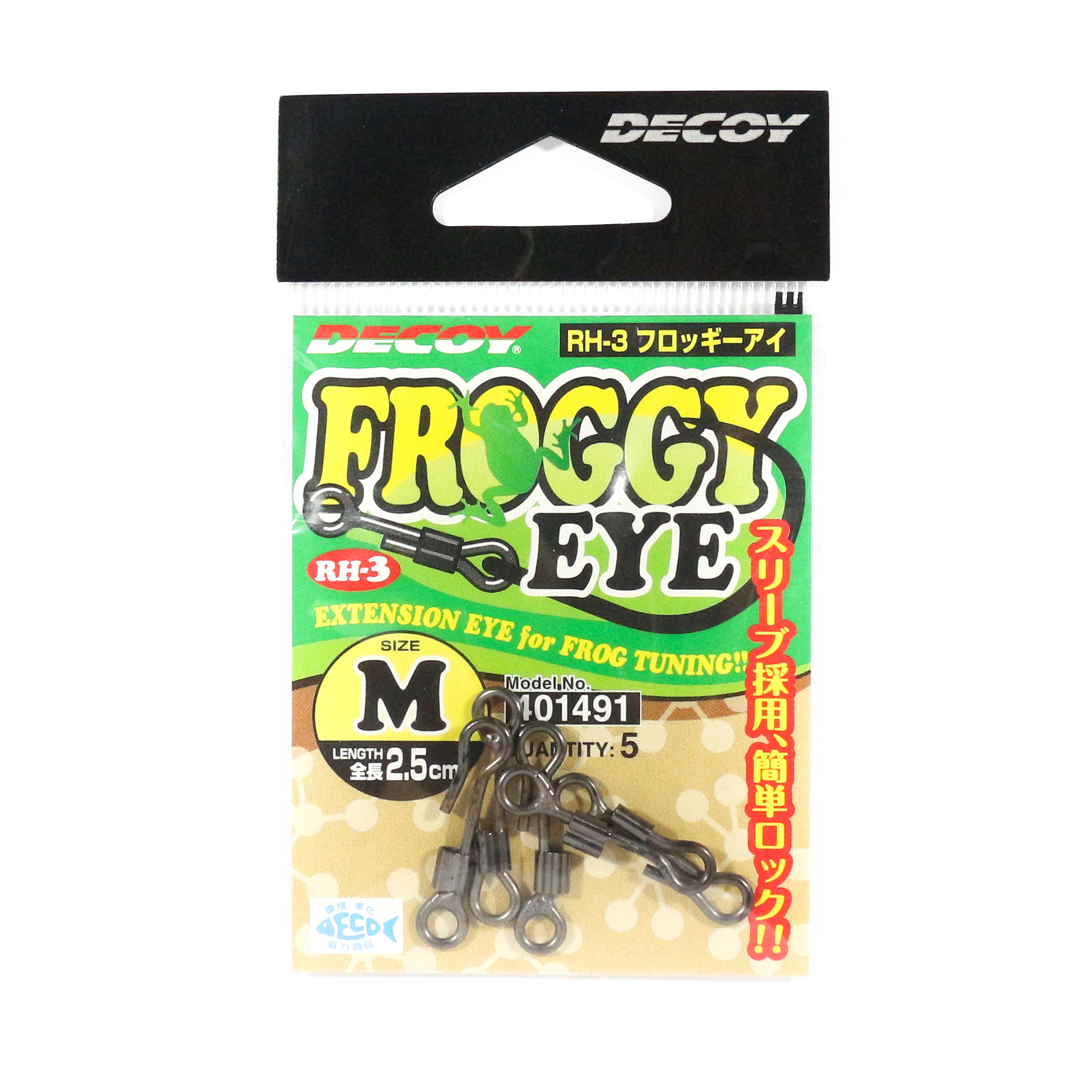Decoy RH-3 Froggy Eye Extension Eye with Sleeve Size M (1491)