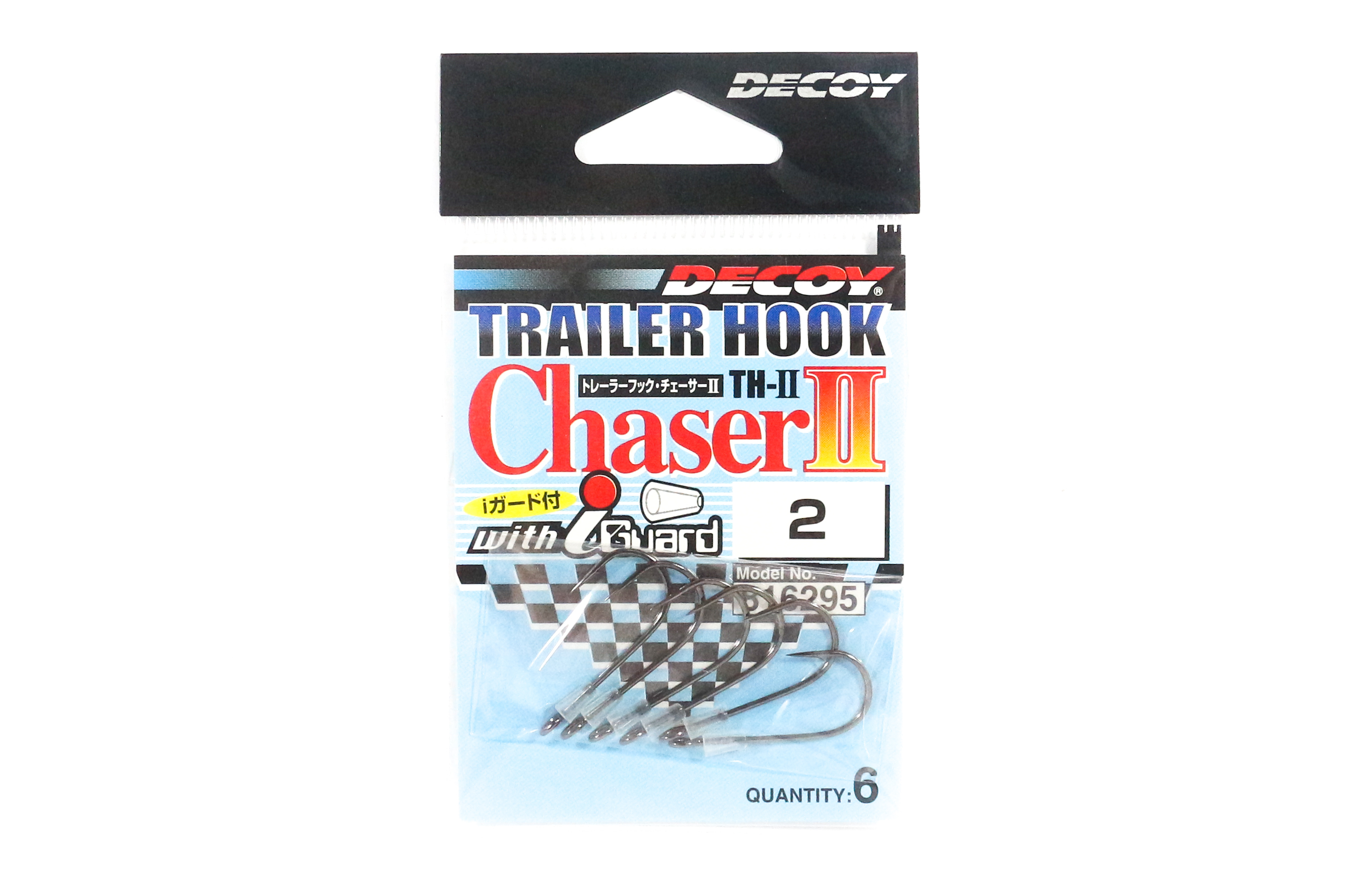 Decoy TH-II Trailer Hook Chaser with I Guard Size 2 (6295)