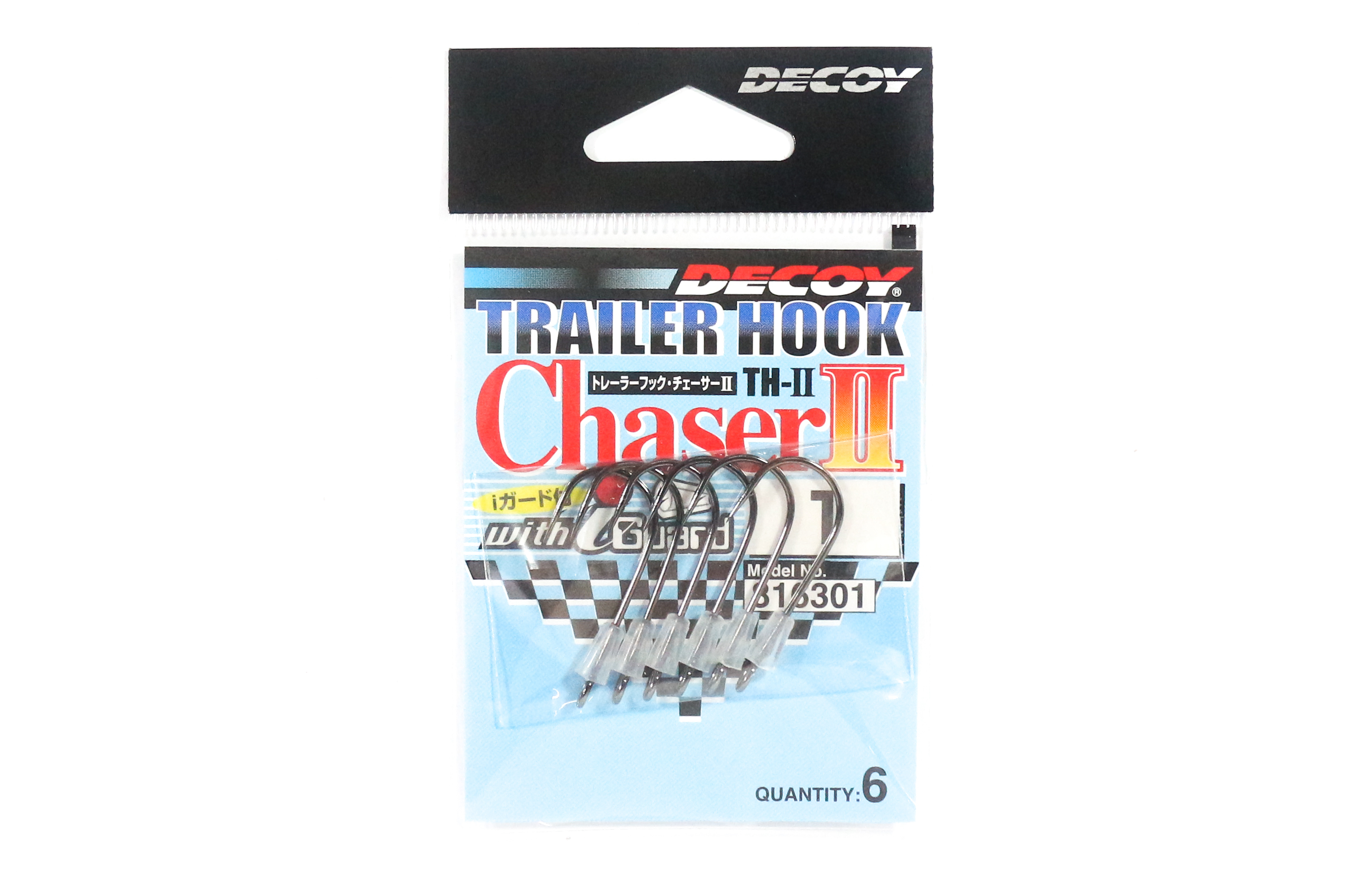 Decoy TH-II Trailer Hook Chaser with I Guard Size 1 (6301)