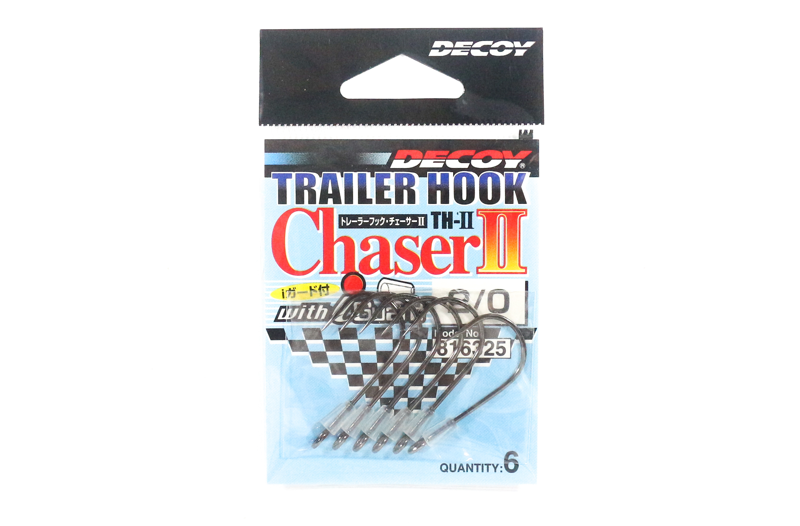 Decoy TH-II Trailer Hook Chaser with I Guard Size 2/0 (6325)