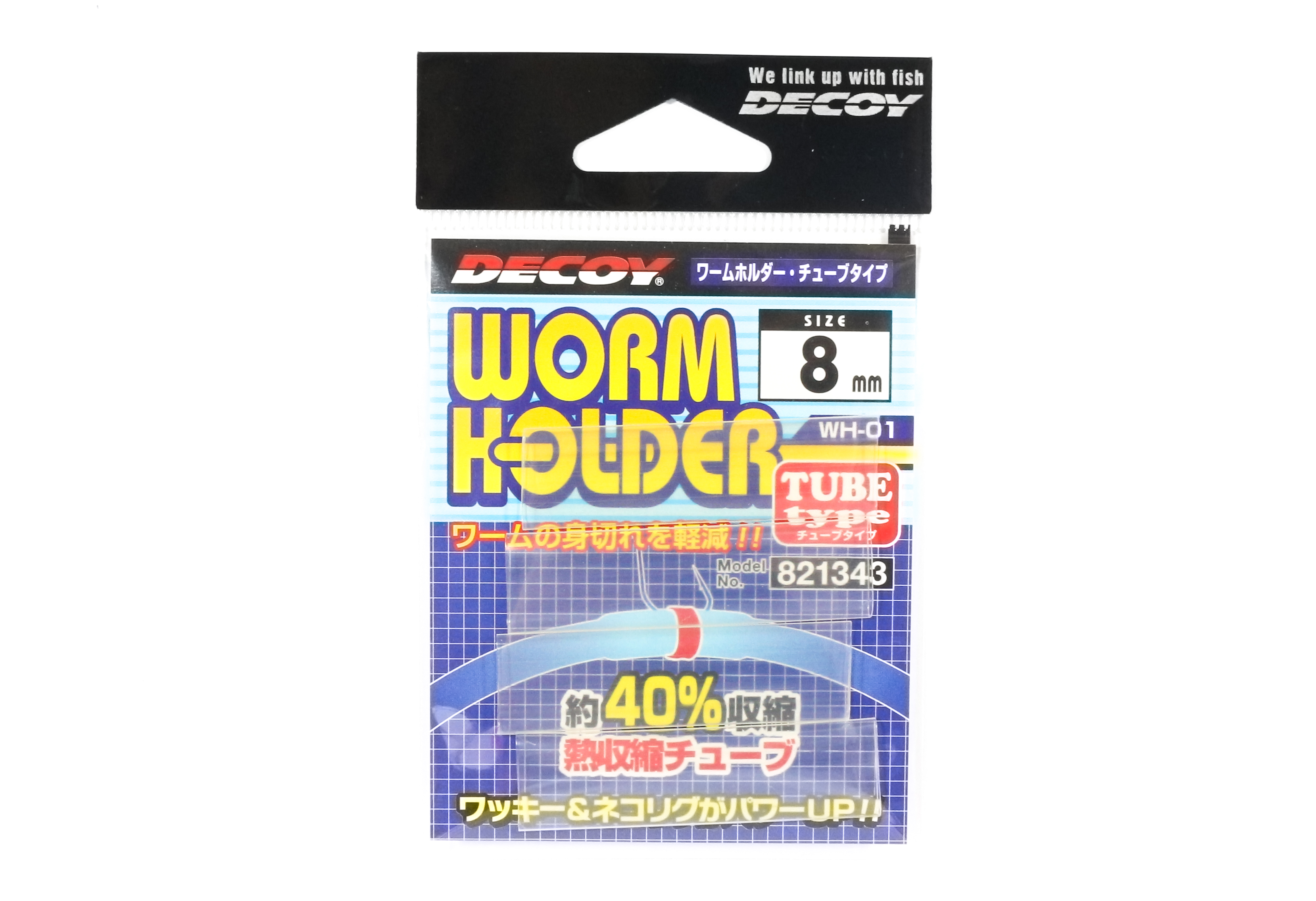 Decoy WH-01 Worm Holder Tube Type Size 8 mm (1343)