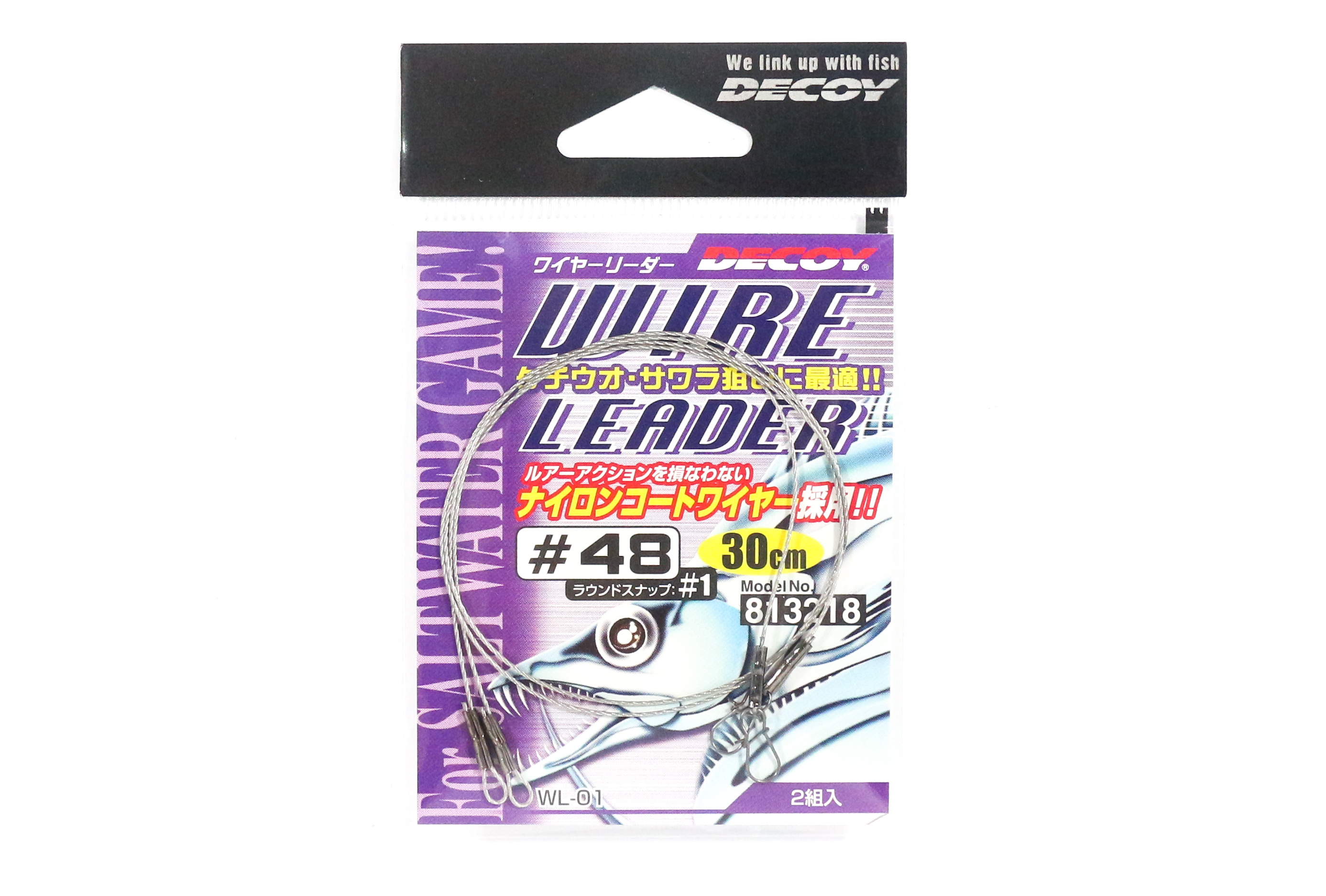 Decoy WL-01 48-30 cm Nylon Coated Wire Leader Size 1 Snap (3218)