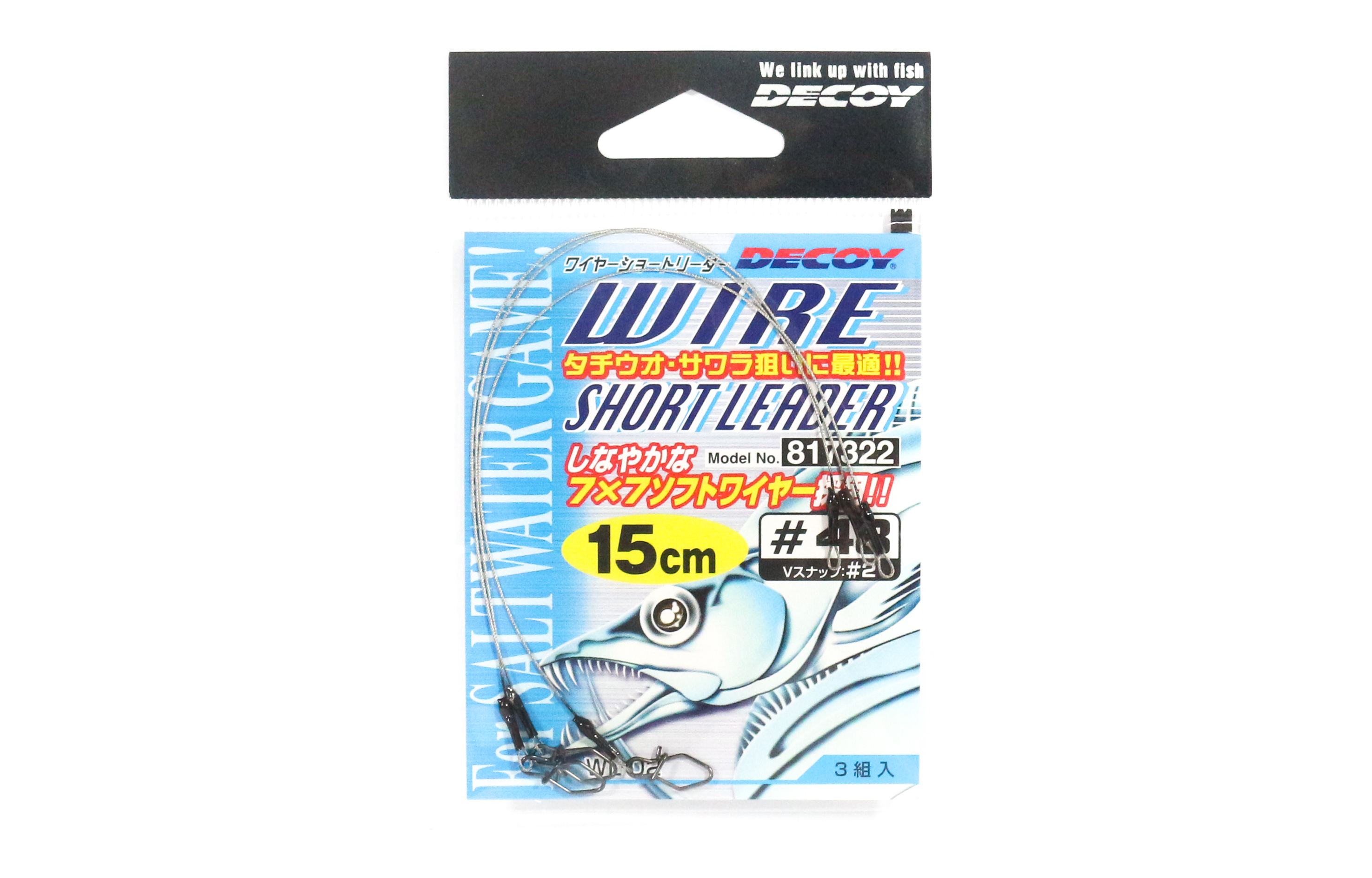 Decoy WL-02 48-15 cm Wire Short Leader Size 2 Snap (7322)