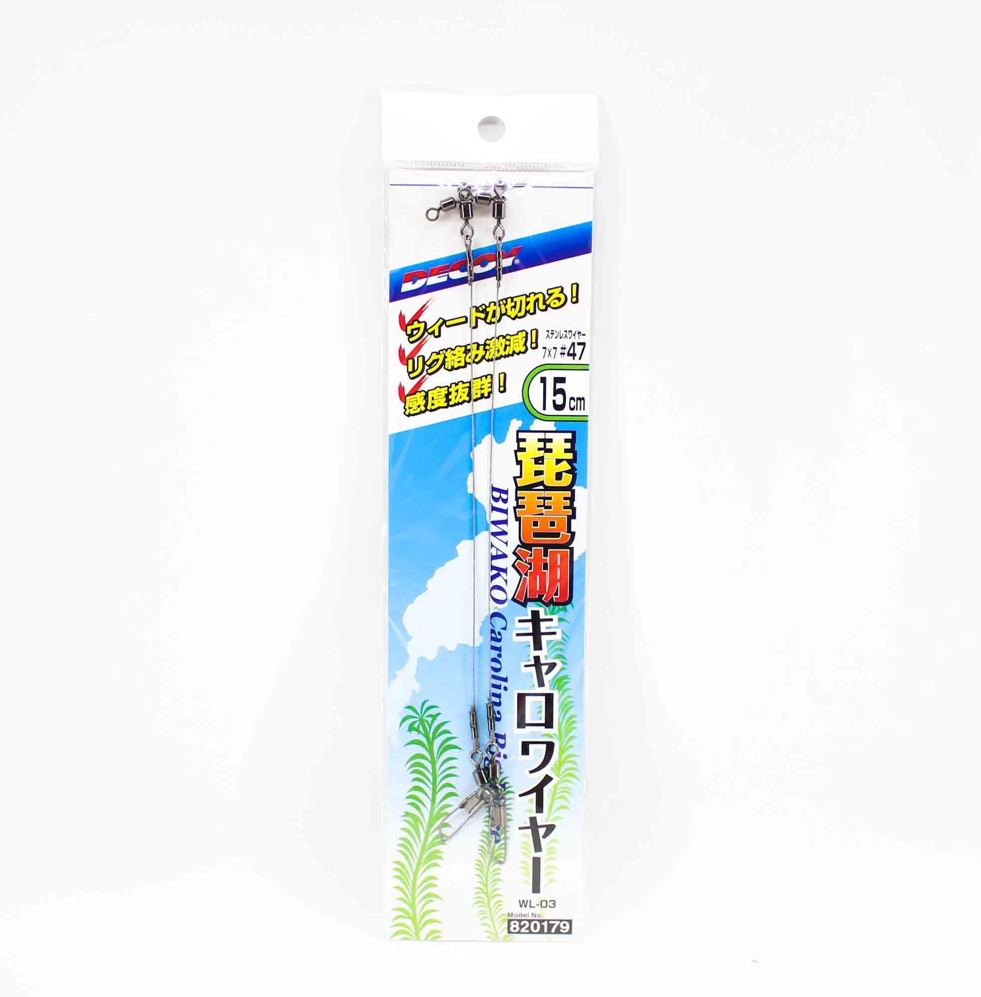 Decoy WL-03 Biwako Carolina Rig Wire Leader 15cm #47 (0179)