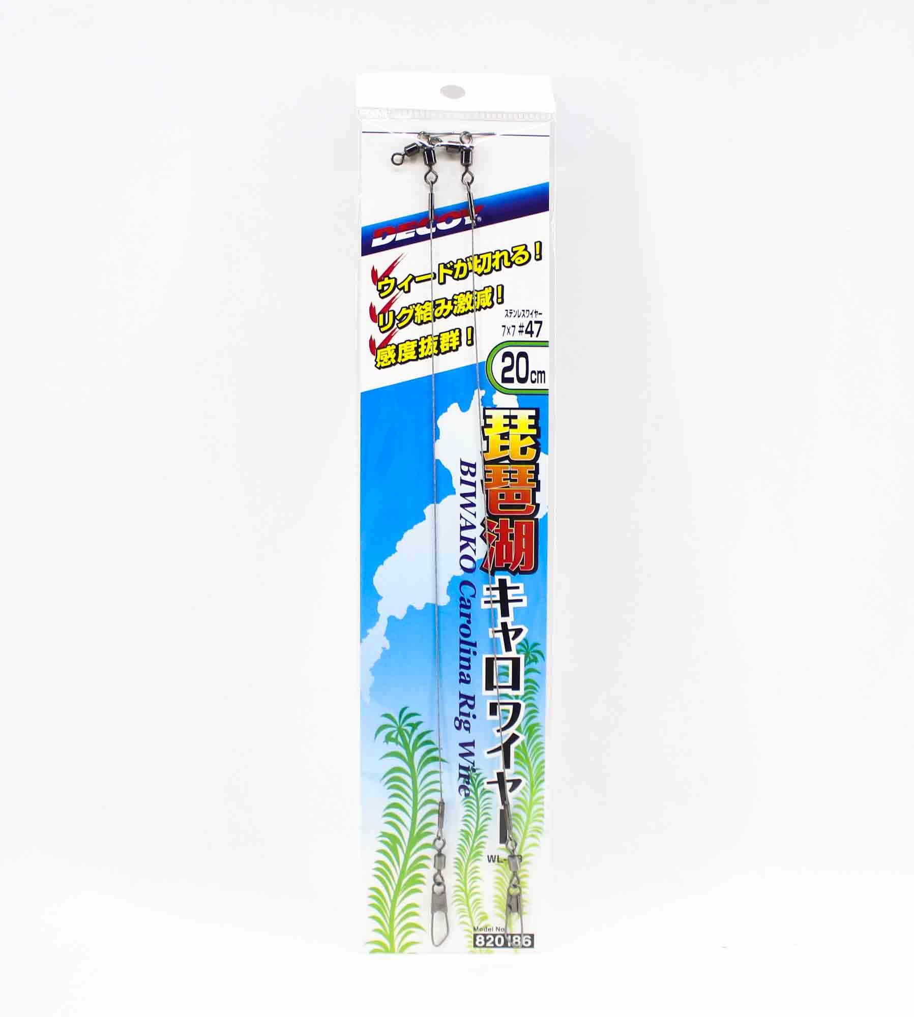 Decoy WL-03 Biwako Carolina Rig Wire Leader 20cm #47 (0186)