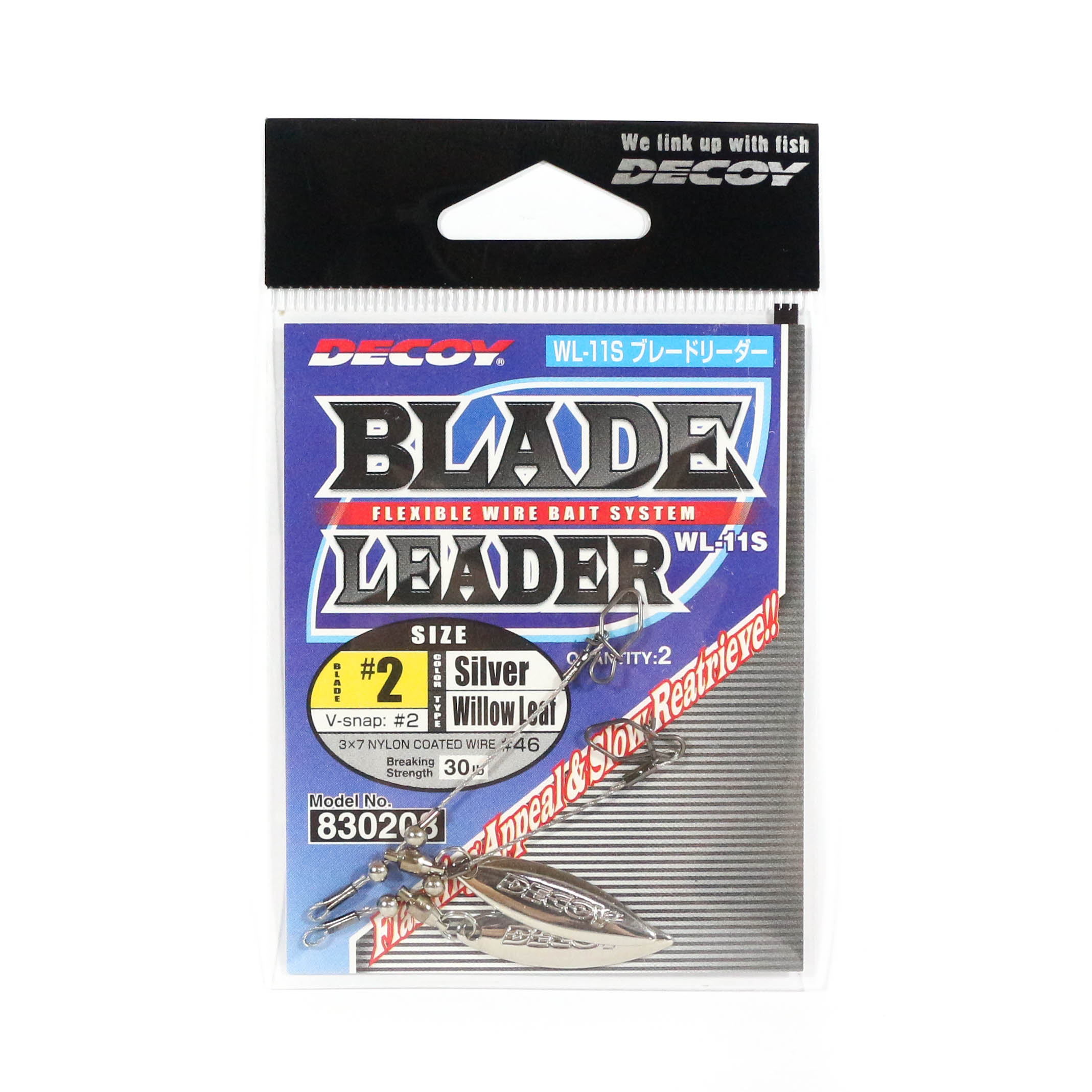 Decoy WL-11S Blade Leader Silver Size 2 (0208)
